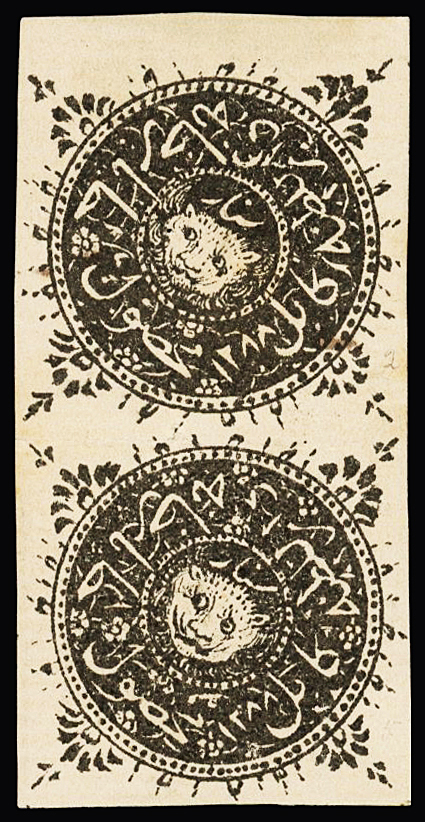 Lot 630 - Overseas » AFGHANISTAN » 1288 (1871-72) Tiger's Head Issue  -  Le Timbre Classique SA SALE ON OFFERS N ° 37 PARIS