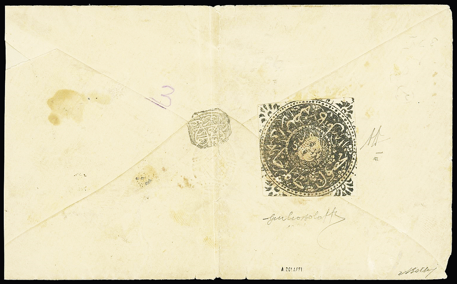 Lot 628 - Overseas » AFGHANISTAN » 1288 (1871-72) Tiger's Head Issue  -  Le Timbre Classique SA SALE ON OFFERS N ° 37 PARIS