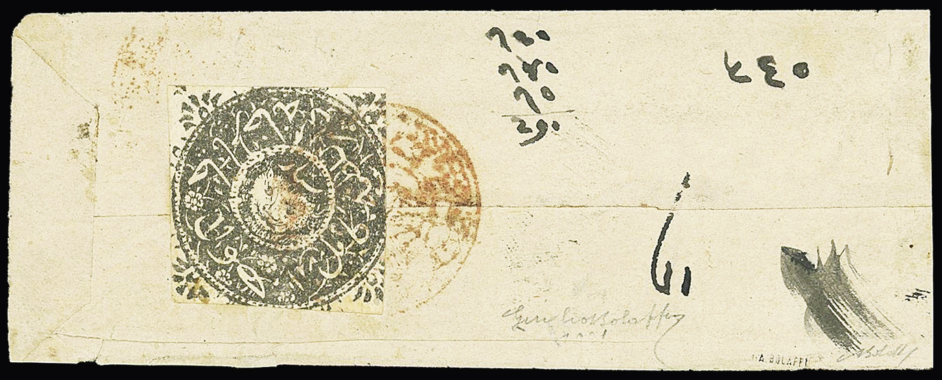 Lot 632 - Overseas » AFGHANISTAN » 1288 (1871-72) Tiger's Head Issue  -  Le Timbre Classique SA SALE ON OFFERS N ° 37 PARIS