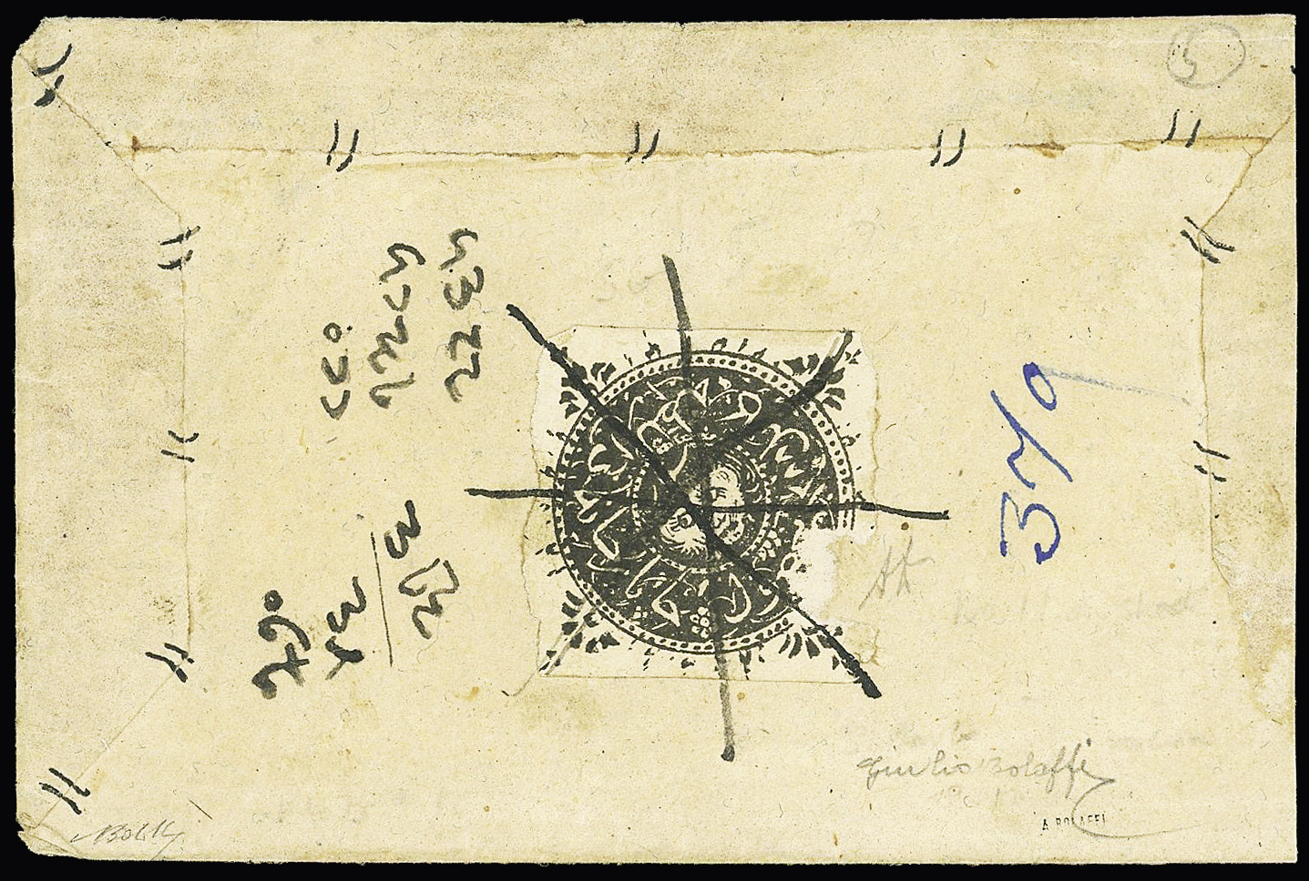Lot 631 - Overseas » AFGHANISTAN » 1288 (1871-72) Tiger's Head Issue  -  Le Timbre Classique SA SALE ON OFFERS N ° 37 PARIS