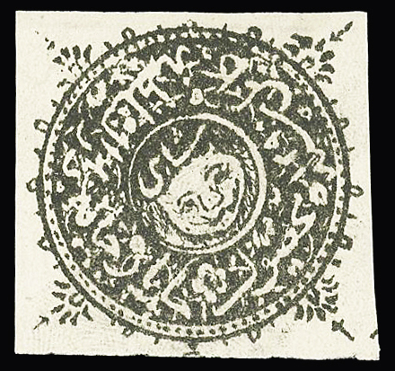 Lot 642 - Overseas » AFGHANISTAN » 1290 (1873-74) Tiger's Head Issue  -  Le Timbre Classique SA SALE ON OFFERS N ° 37 PARIS
