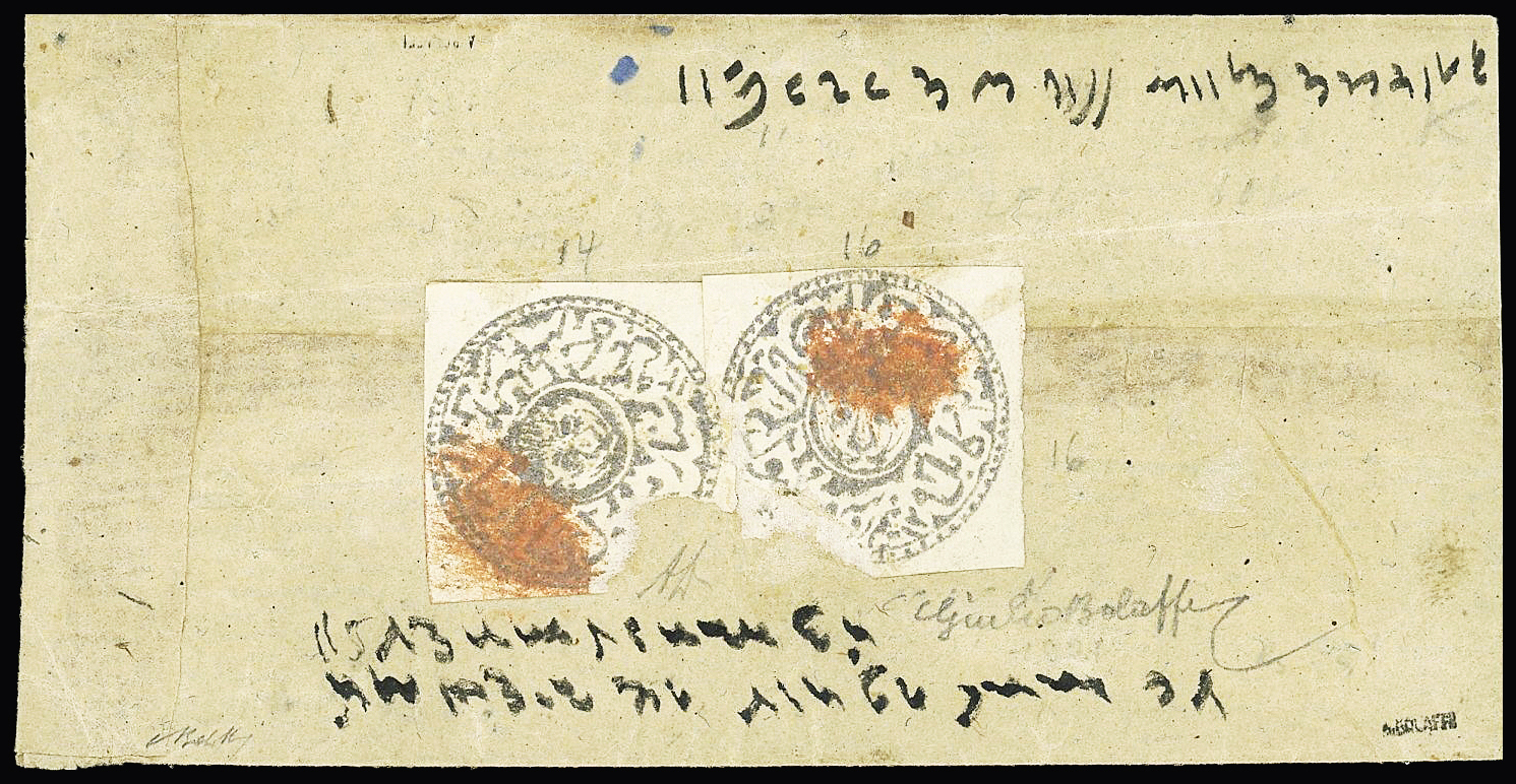 Lot 664 - Overseas » AFGHANISTAN » 1293 (1876-77) The First