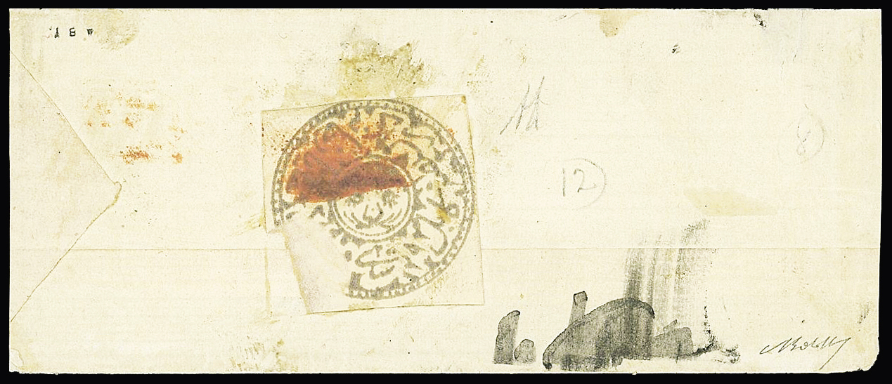 Lot 666 - Overseas » AFGHANISTAN » 1293 (1876-77) The First