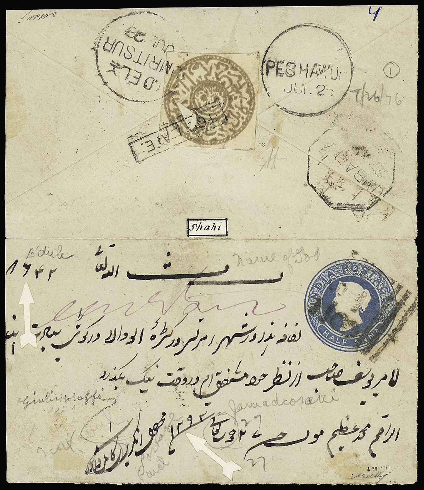 Lot 653 - Overseas » AFGHANISTAN » 1293 (1876-77) The First