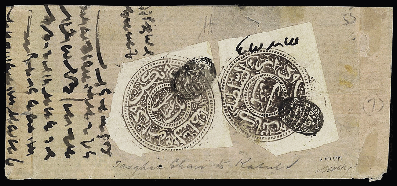Lot 678 - Overseas » AFGHANISTAN » Later Issues  -  Le Timbre Classique SA SALE ON OFFERS N ° 37 PARIS