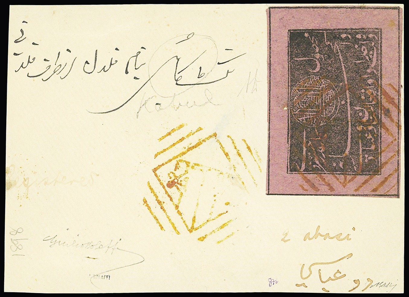 Lot 679 - Overseas » AFGHANISTAN » Later Issues  -  Le Timbre Classique SA SALE ON OFFERS N ° 37 PARIS
