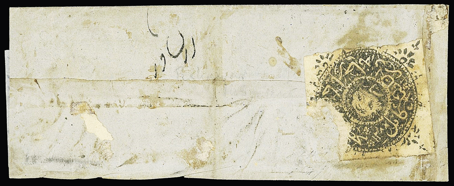 Lot 625 - Overseas » AFGHANISTAN » 1288 (1871-72) Tiger's Head Issue  -  Le Timbre Classique SA SALE ON OFFERS N ° 37 PARIS