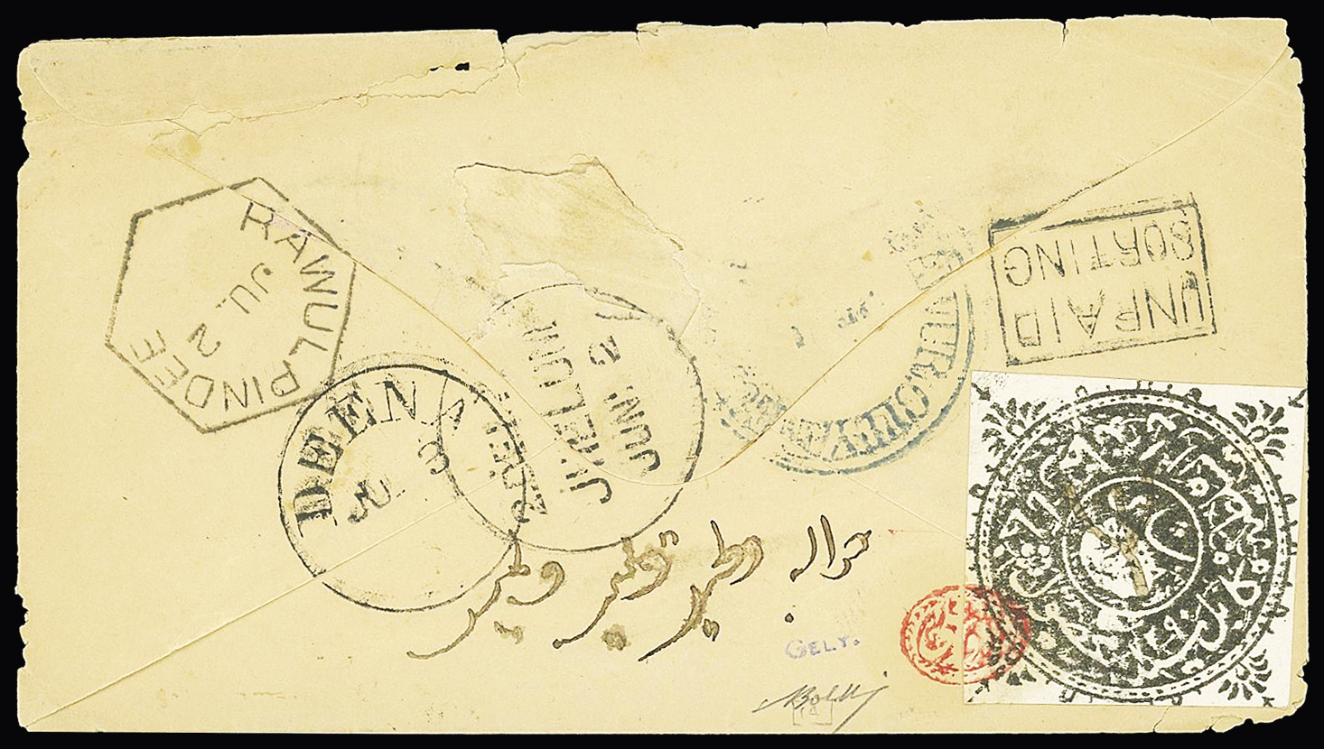 Lot 629 - Overseas » AFGHANISTAN » 1288 (1871-72) Tiger's Head Issue  -  Le Timbre Classique SA SALE ON OFFERS N ° 37 PARIS