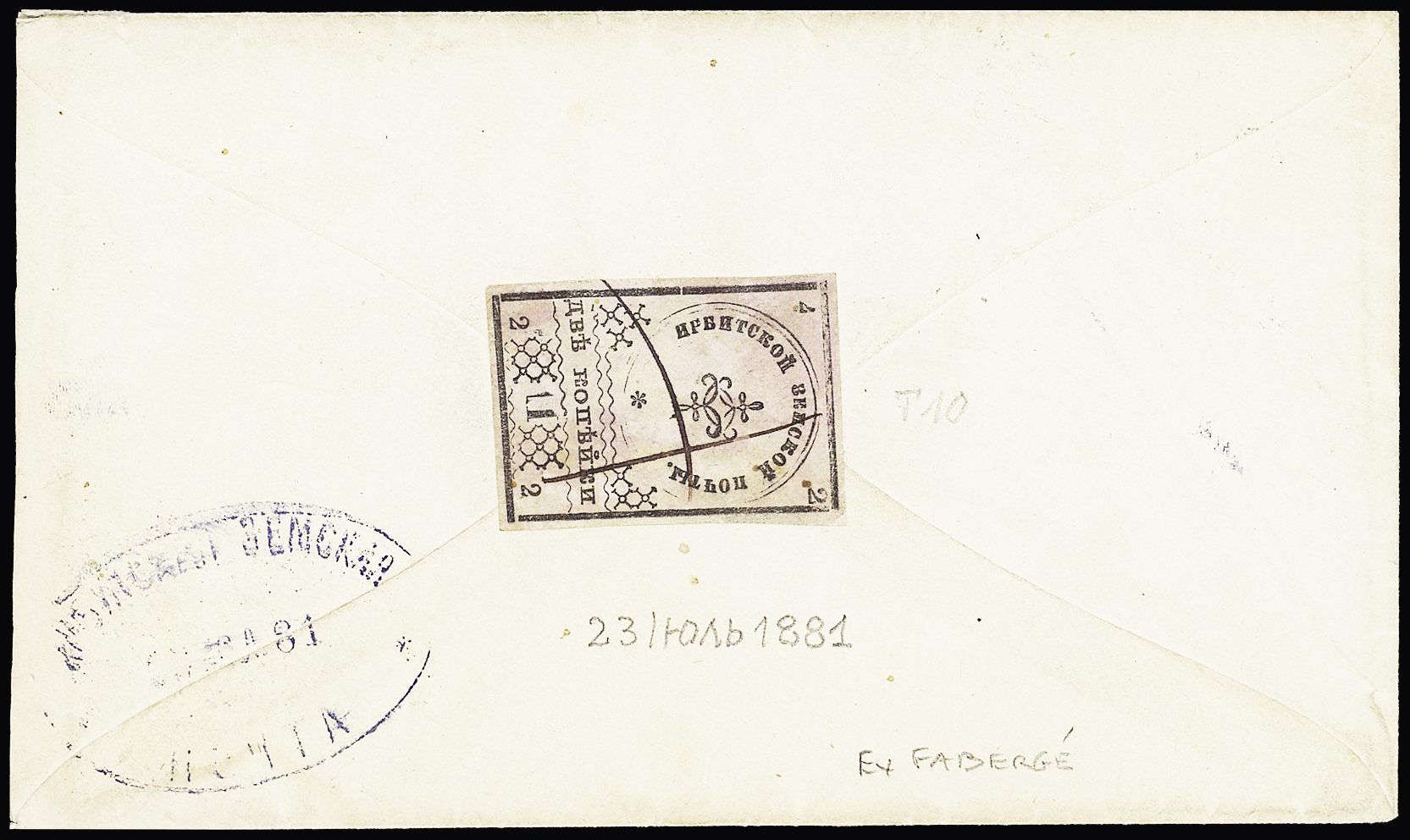 Lot 456 - Eastern Europe » RUSSIA - ZEMSTVOS » Irbit (Perm Government)  -  Le Timbre Classique SA SALE ON OFFERS N ° 37 PARIS