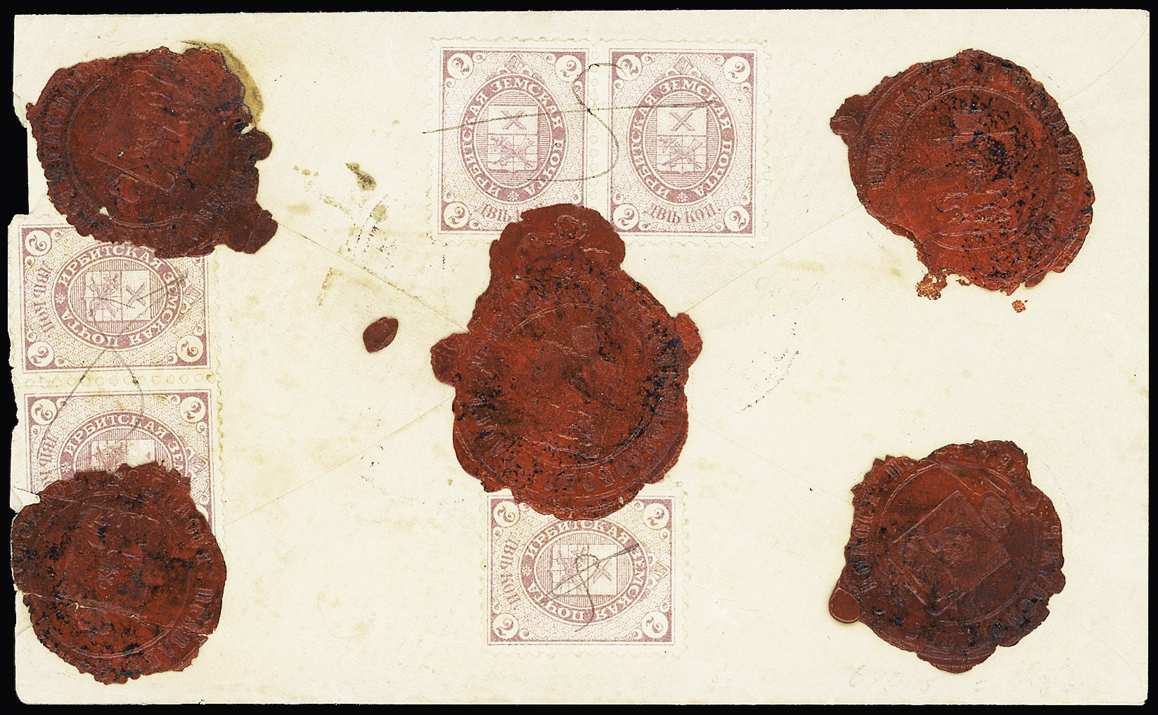 Lot 461 - Eastern Europe » RUSSIA - ZEMSTVOS » Irbit (Perm Government)  -  Le Timbre Classique SA SALE ON OFFERS N ° 37 PARIS