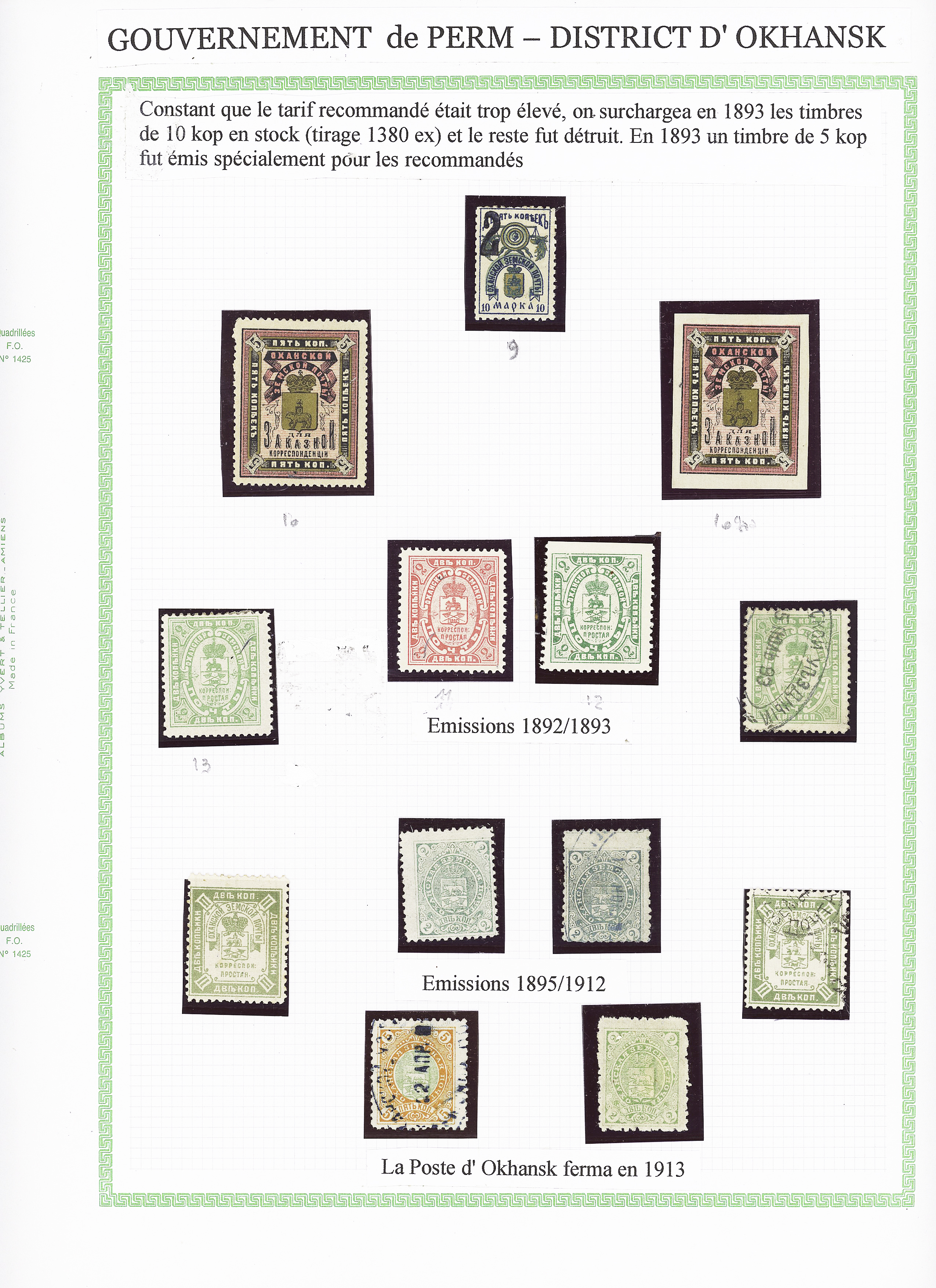 Lot 504 - Eastern Europe » RUSSIA - ZEMSTVOS » Okhansk (Perm Government)  -  Le Timbre Classique SA SALE ON OFFERS N ° 37 PARIS