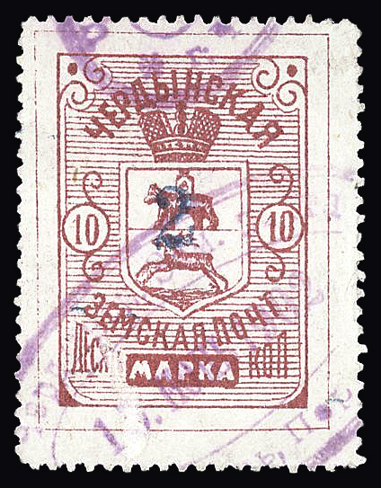 Lot 435 - Eastern Europe » RUSSIA - ZEMSTVOS » Cherdyn (Perm Government)  -  Le Timbre Classique SA SALE ON OFFERS N ° 37 PARIS