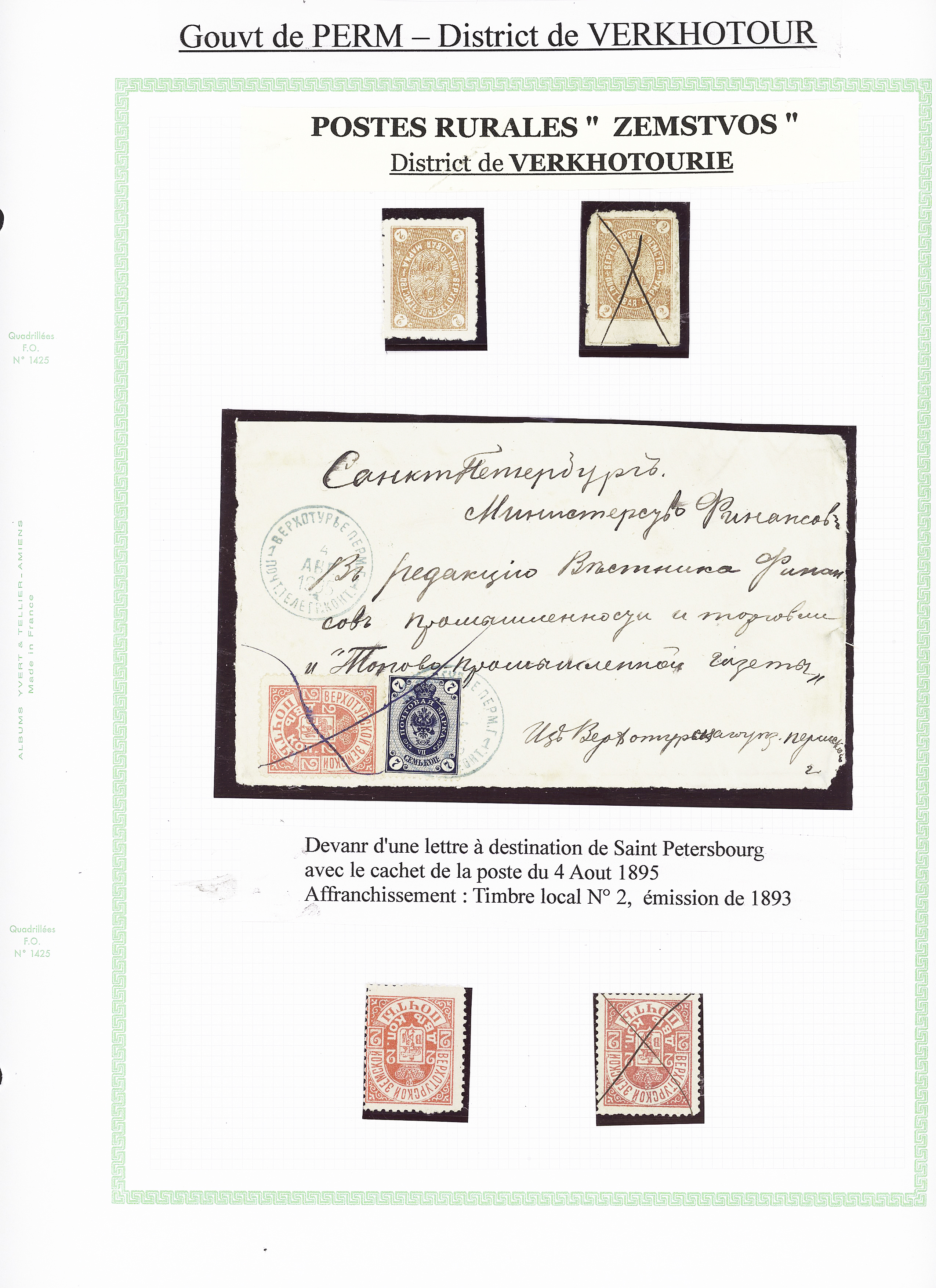 Lot 588 - Eastern Europe » RUSSIA - ZEMSTVOS » Verkhoturye (Perm Government)  -  Le Timbre Classique SA SALE ON OFFERS N ° 37 PARIS