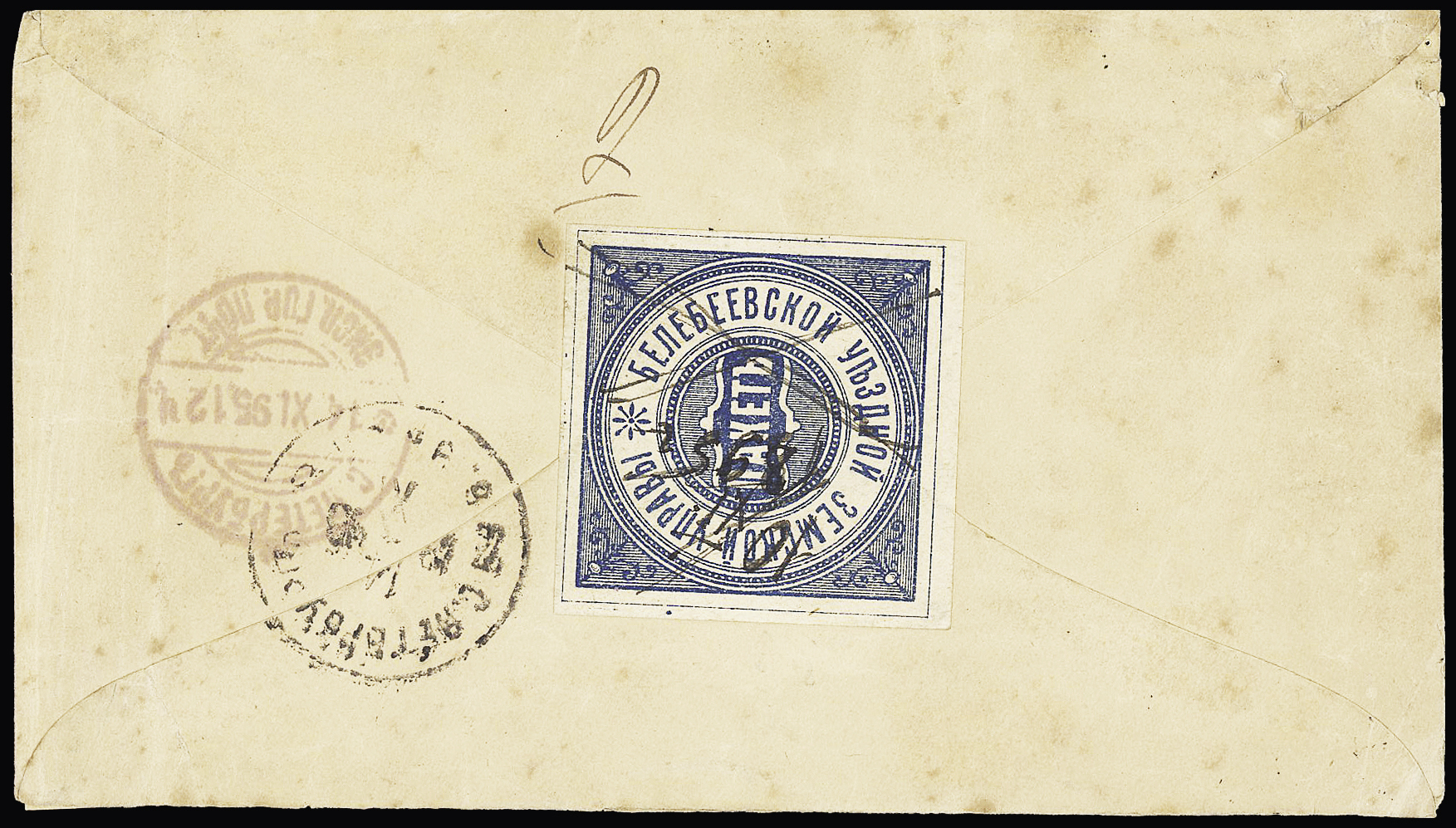 Lot 408 - Eastern Europe » RUSSIA - ZEMSTVOS » Belebey (Ufa Government)  -  Le Timbre Classique SA SALE ON OFFERS N ° 37 PARIS