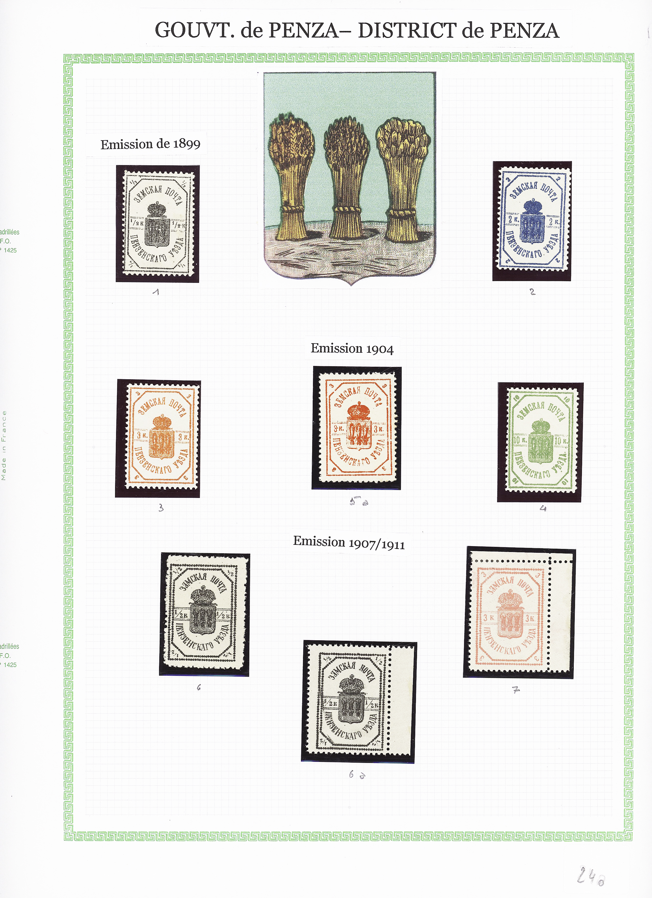 Lot 521 - Eastern Europe » RUSSIA - ZEMSTVOS » Penza (Penza Government)  -  Le Timbre Classique SA SALE ON OFFERS N ° 37 PARIS