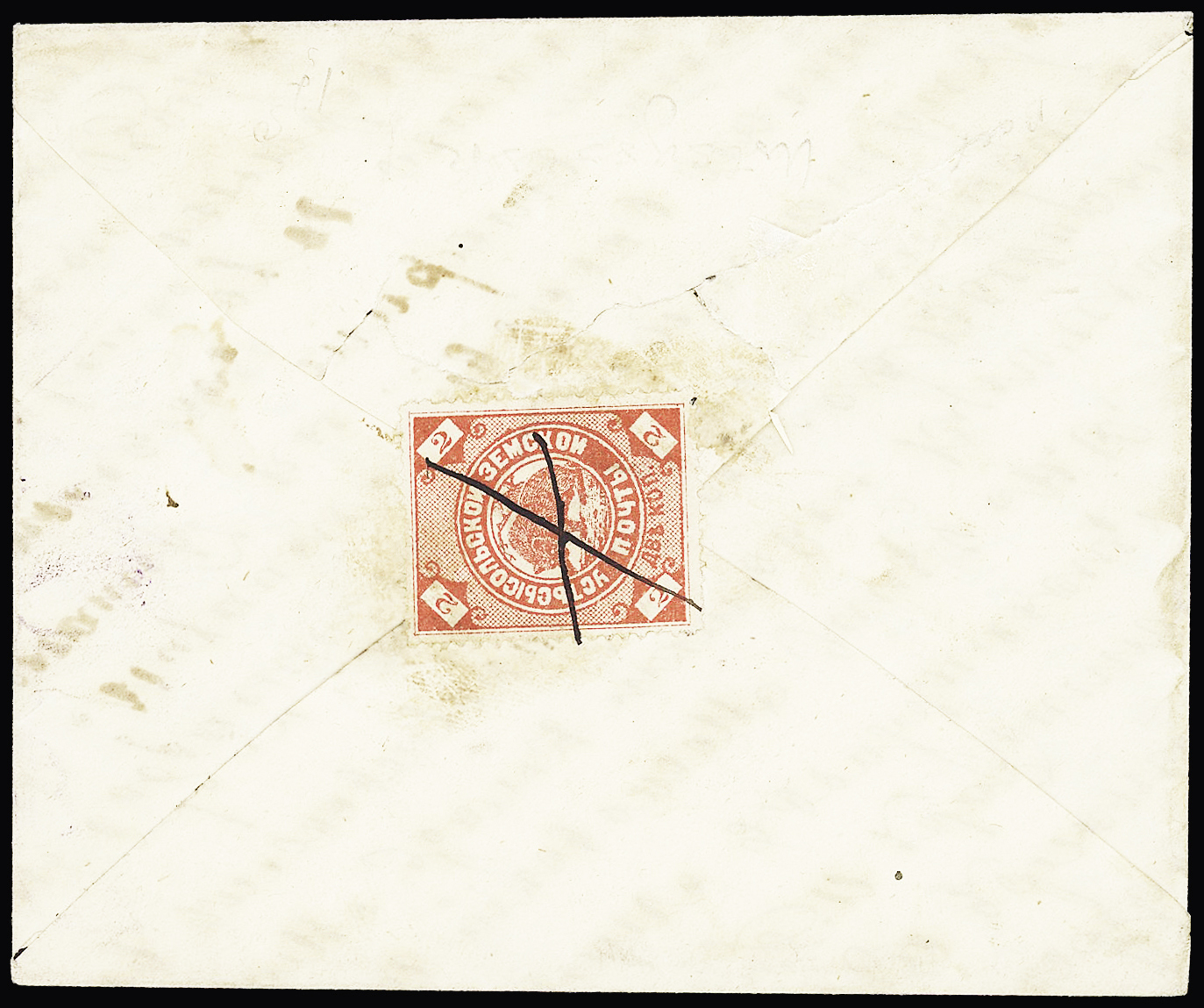 Lot 580 - Eastern Europe » RUSSIA - ZEMSTVOS » Ustsysolsk (Vologda Government)  -  Le Timbre Classique SA SALE ON OFFERS N ° 37 PARIS