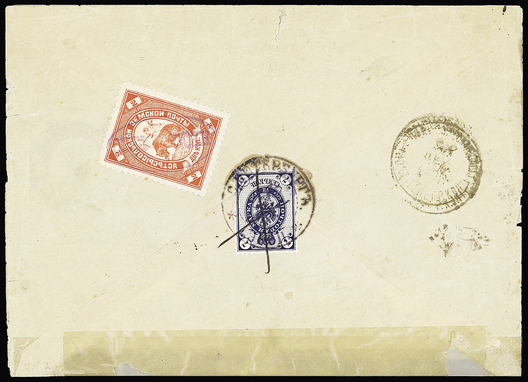 Lot 581 - Eastern Europe » RUSSIA - ZEMSTVOS » Ustsysolsk (Vologda Government)  -  Le Timbre Classique SA SALE ON OFFERS N ° 37 PARIS