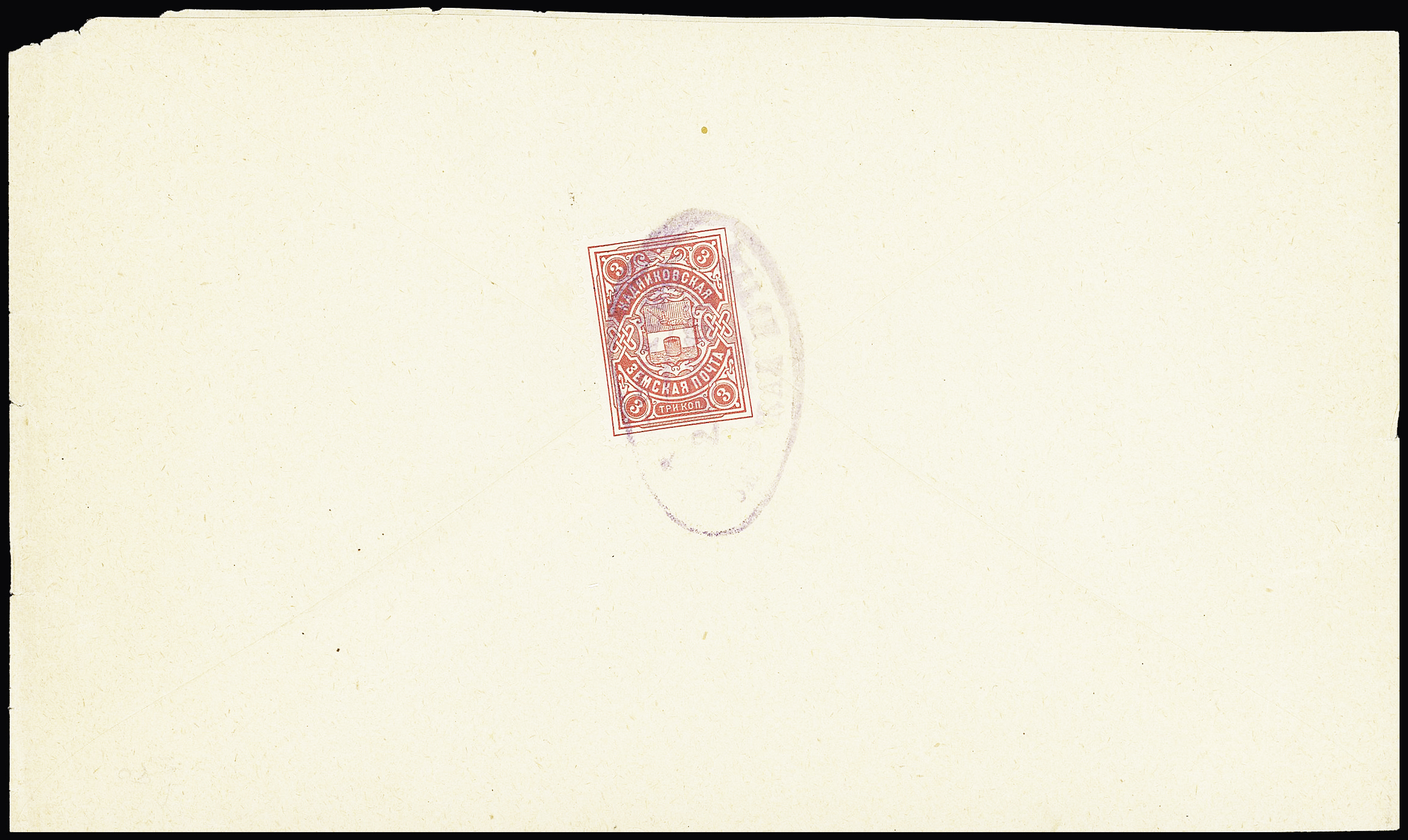 Lot 464 - Eastern Europe » RUSSIA - ZEMSTVOS » Kadnikov (Vologda Government)  -  Le Timbre Classique SA SALE ON OFFERS N ° 37 PARIS