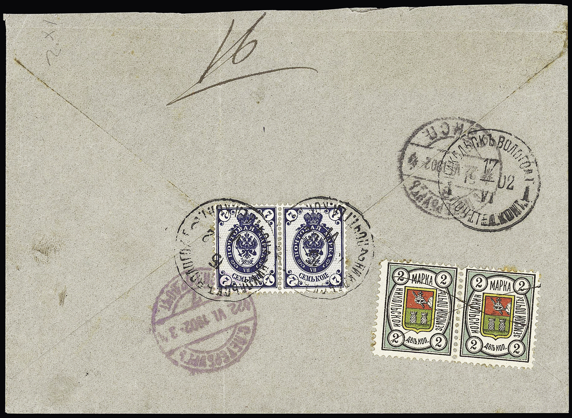 Lot 497 - Eastern Europe » RUSSIA - ZEMSTVOS » Nikolsk (Vologda Government)  -  Le Timbre Classique SA SALE ON OFFERS N ° 37 PARIS