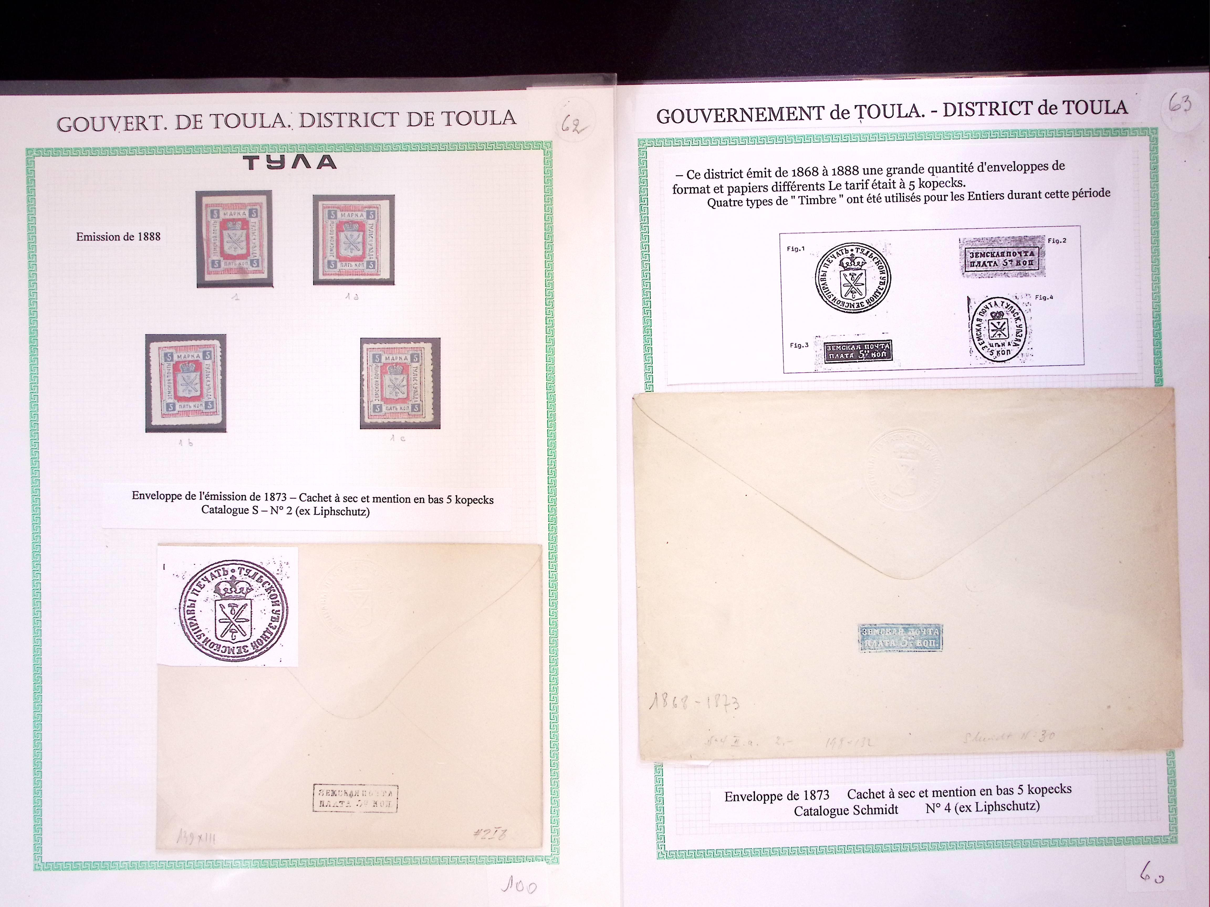Lot 573 - Eastern Europe » RUSSIA - ZEMSTVOS » Tula (Tula Government)  -  Le Timbre Classique SA SALE ON OFFERS N ° 37 PARIS