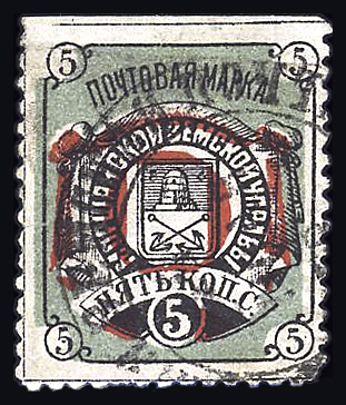 Lot 566 - Eastern Europe » RUSSIA - ZEMSTVOS » Tambov (Tambov Government)  -  Le Timbre Classique SA SALE ON OFFERS N ° 37 PARIS