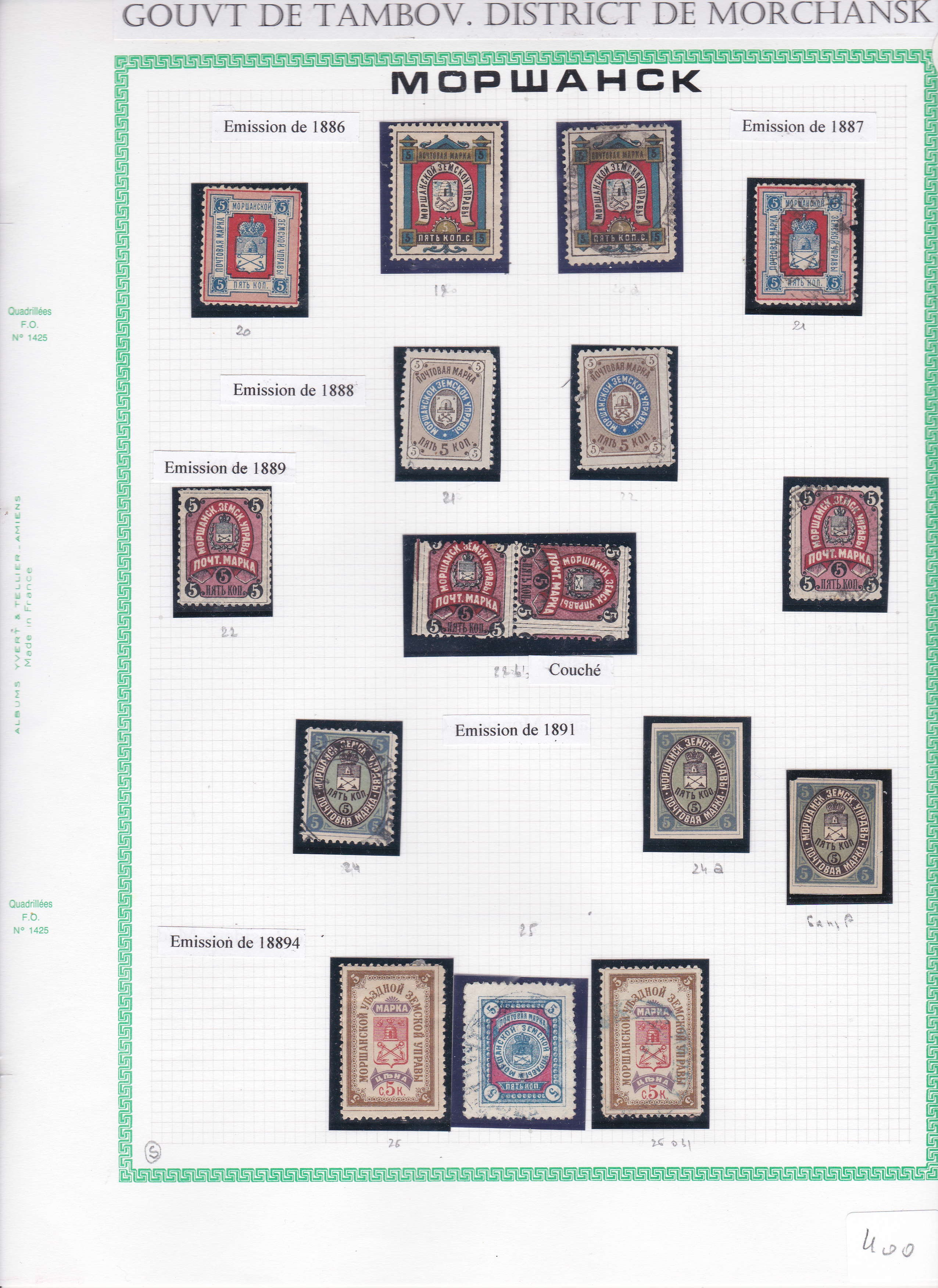 Lot 496 - Eastern Europe » RUSSIA - ZEMSTVOS » Morshansk (Tambov Government)  -  Le Timbre Classique SA SALE ON OFFERS N ° 37 PARIS