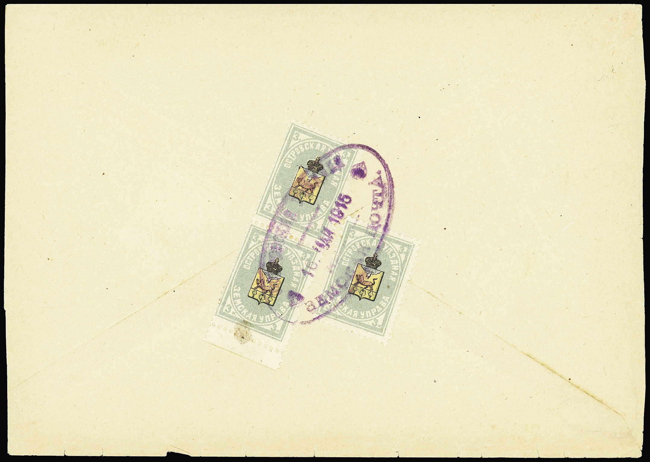 Lot 519 - Eastern Europe » RUSSIA - ZEMSTVOS » Ostrov (Pskov Government)  -  Le Timbre Classique SA SALE ON OFFERS N ° 37 PARIS