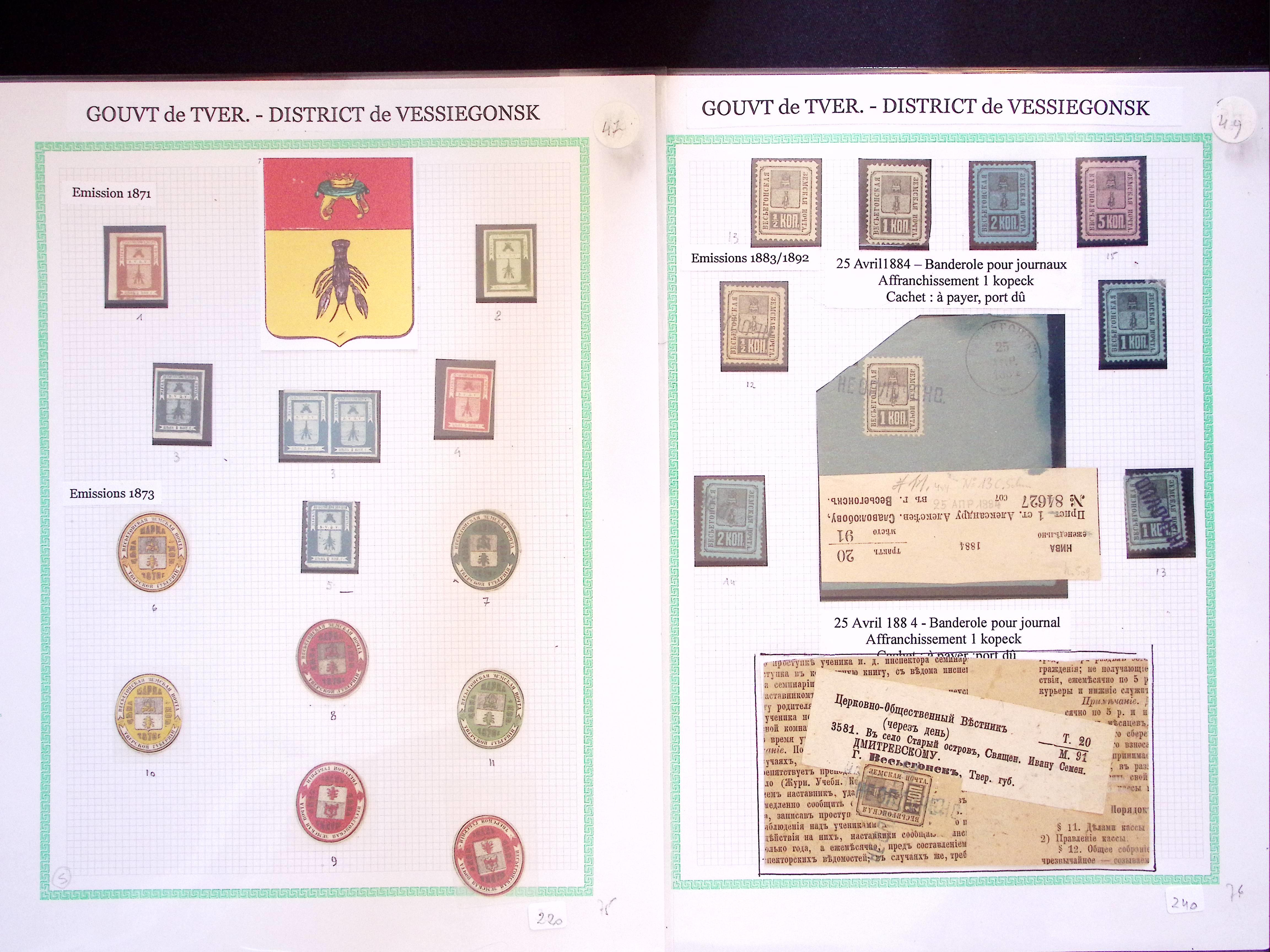 Lot 591 - Eastern Europe » RUSSIA - ZEMSTVOS » Vessiegonsk (Tver Government)  -  Le Timbre Classique SA SALE ON OFFERS N ° 37 PARIS