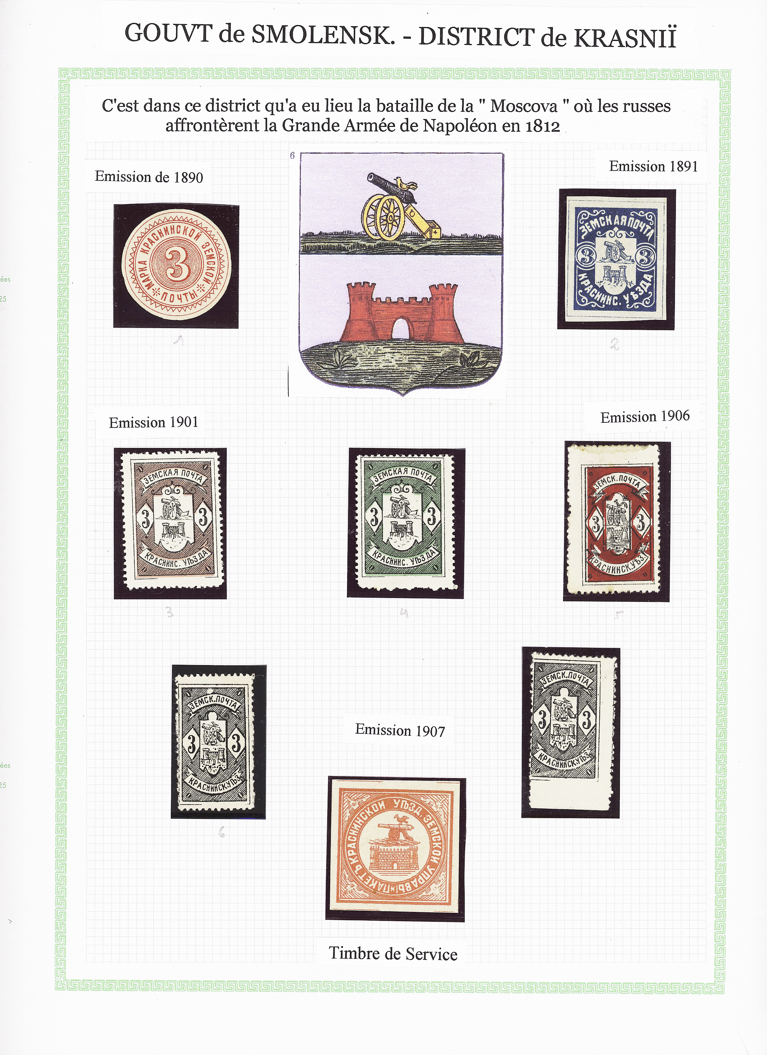 Lot 484 - Eastern Europe » RUSSIA - ZEMSTVOS » Krasny (Smolensk Government)  -  Le Timbre Classique SA SALE ON OFFERS N ° 37 PARIS