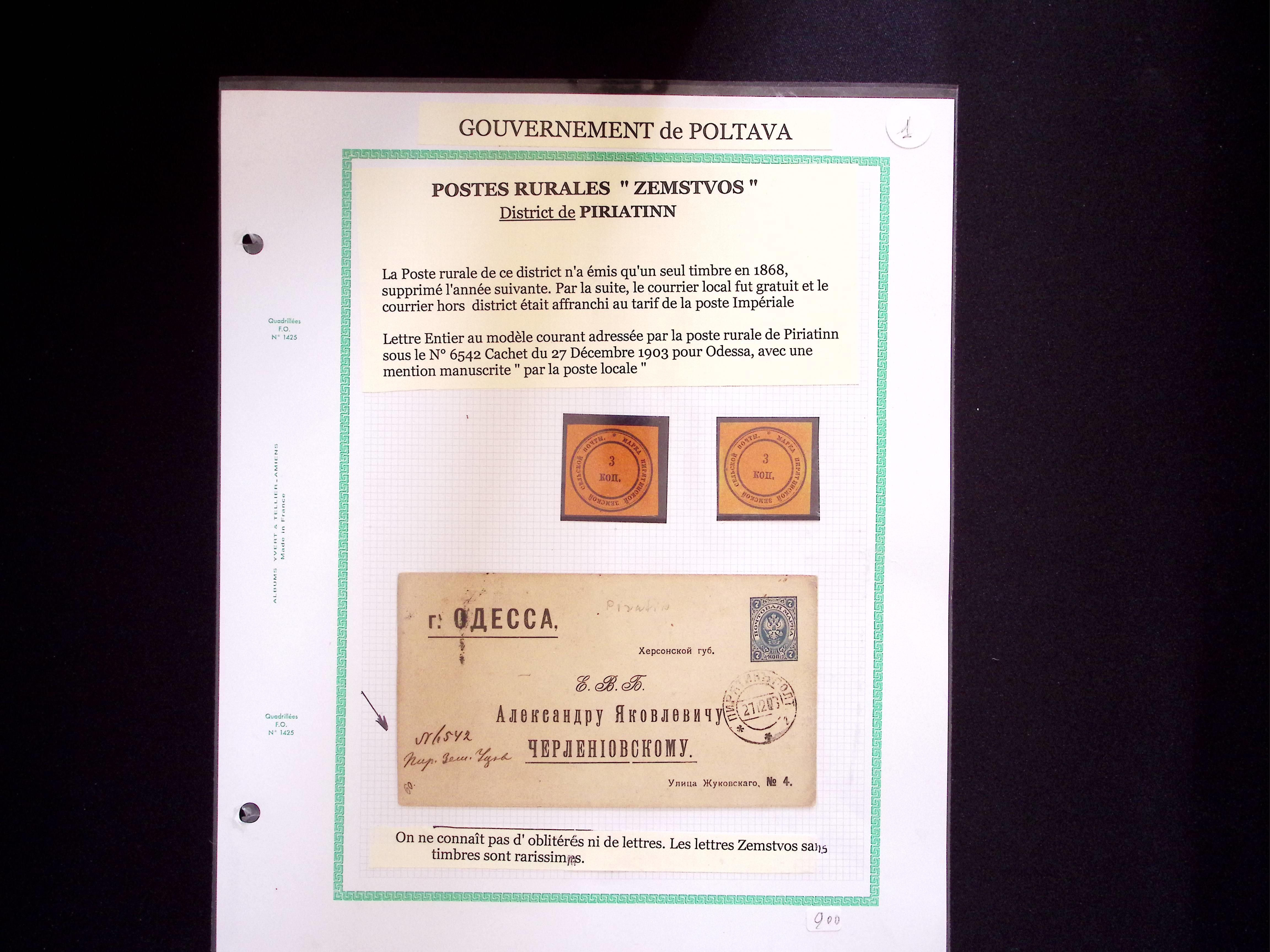Lot 527 - Eastern Europe » RUSSIA - ZEMSTVOS » Piryatin (Poltava Government)  -  Le Timbre Classique SA SALE ON OFFERS N ° 37 PARIS