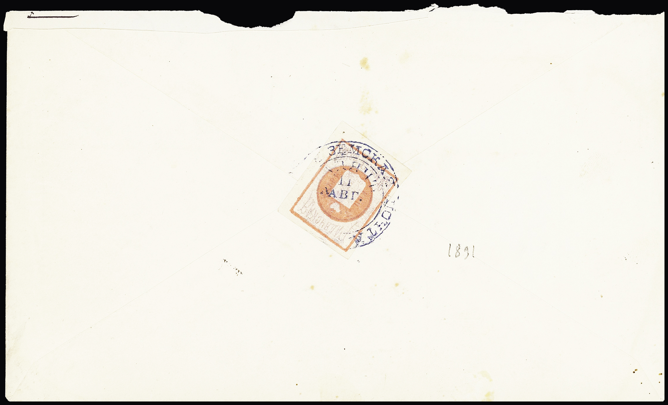 Lot 444 - Eastern Europe » RUSSIA - ZEMSTVOS » Gadiach  (Poltava Government)  -  Le Timbre Classique SA SALE ON OFFERS N ° 37 PARIS