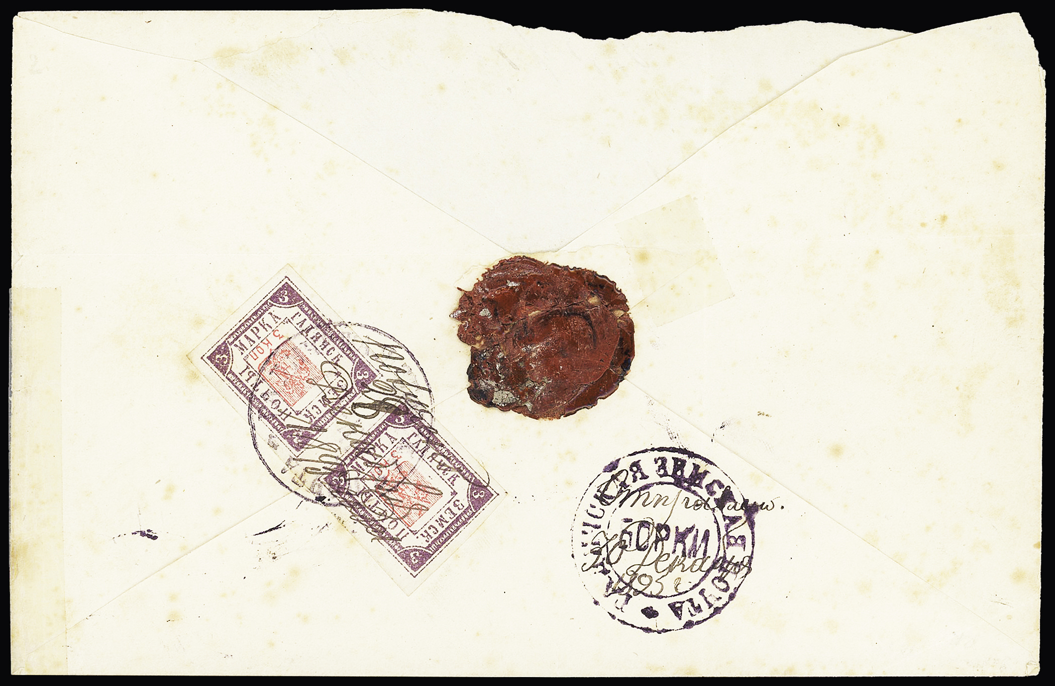 Lot 447 - Eastern Europe » RUSSIA - ZEMSTVOS » Gadiach  (Poltava Government)  -  Le Timbre Classique SA SALE ON OFFERS N ° 37 PARIS