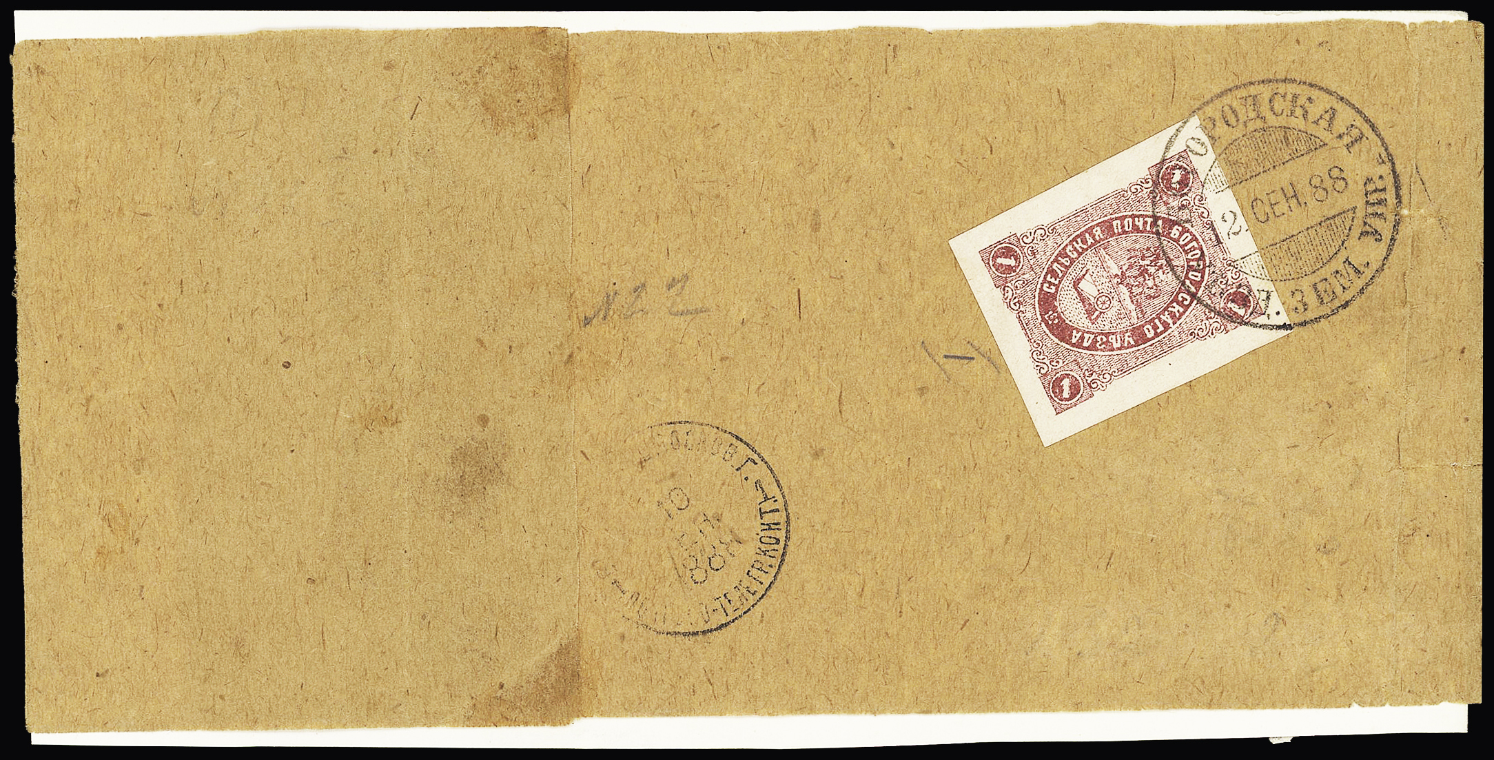 Lot 415 - Eastern Europe » RUSSIA - ZEMSTVOS » Bogorodsk (Moscow Government)  -  Le Timbre Classique SA SALE ON OFFERS N ° 37 PARIS