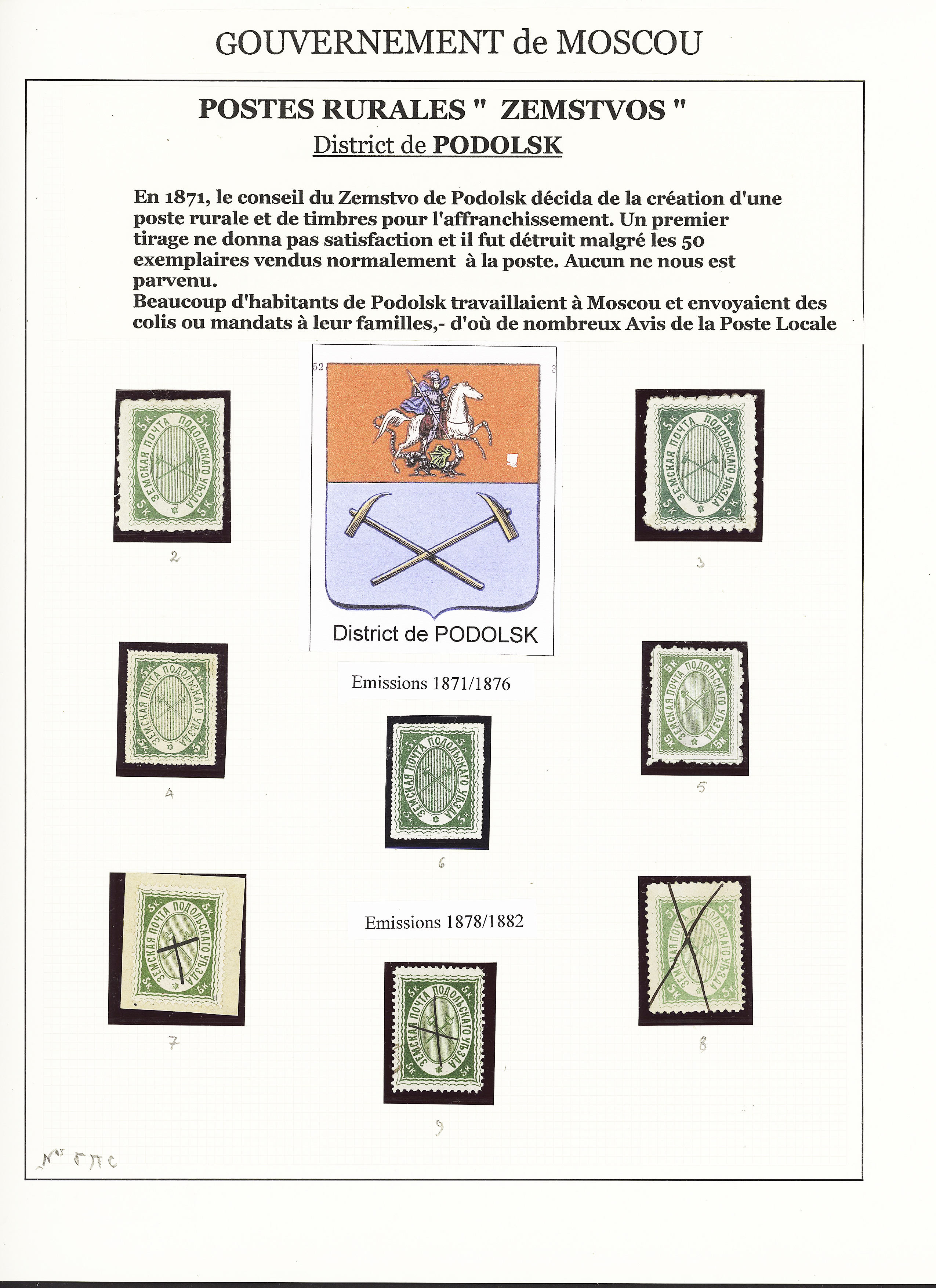 Lot 532 - Eastern Europe » RUSSIA - ZEMSTVOS » Podolsk (Moscow Government)  -  Le Timbre Classique SA SALE ON OFFERS N ° 37 PARIS