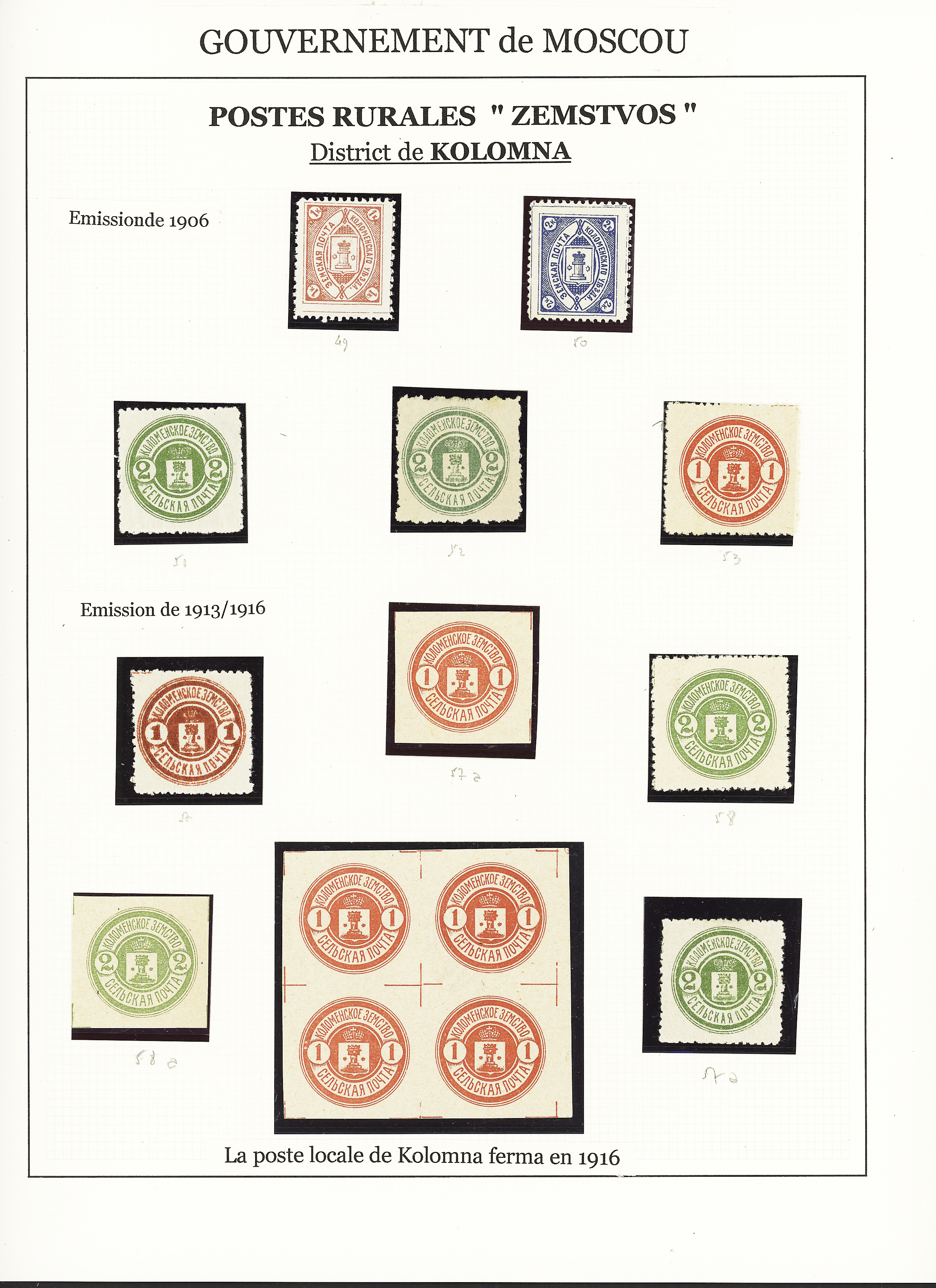 Lot 427 - Eastern Europe » RUSSIA - ZEMSTVOS » Bronnitzky (Moscow Government)  -  Le Timbre Classique SA SALE ON OFFERS N ° 37 PARIS
