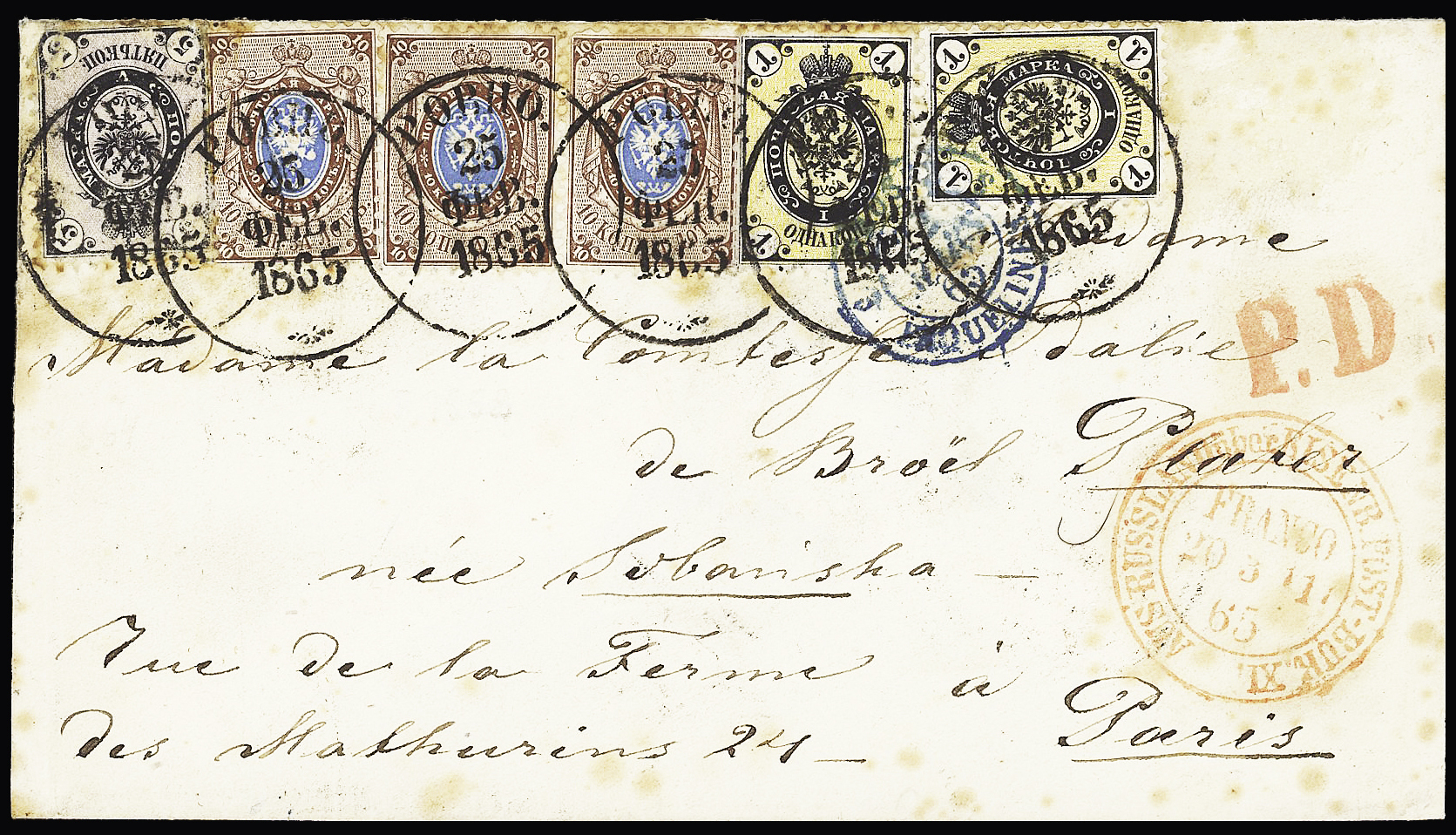 Lot 260 - Eastern Europe » Russia and USSR  -  Le Timbre Classique SA SALE ON OFFERS N ° 37 PARIS