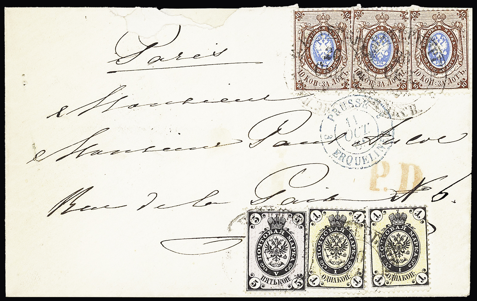 Lot 265 - Eastern Europe » Russia and USSR  -  Le Timbre Classique SA SALE ON OFFERS N ° 37 PARIS