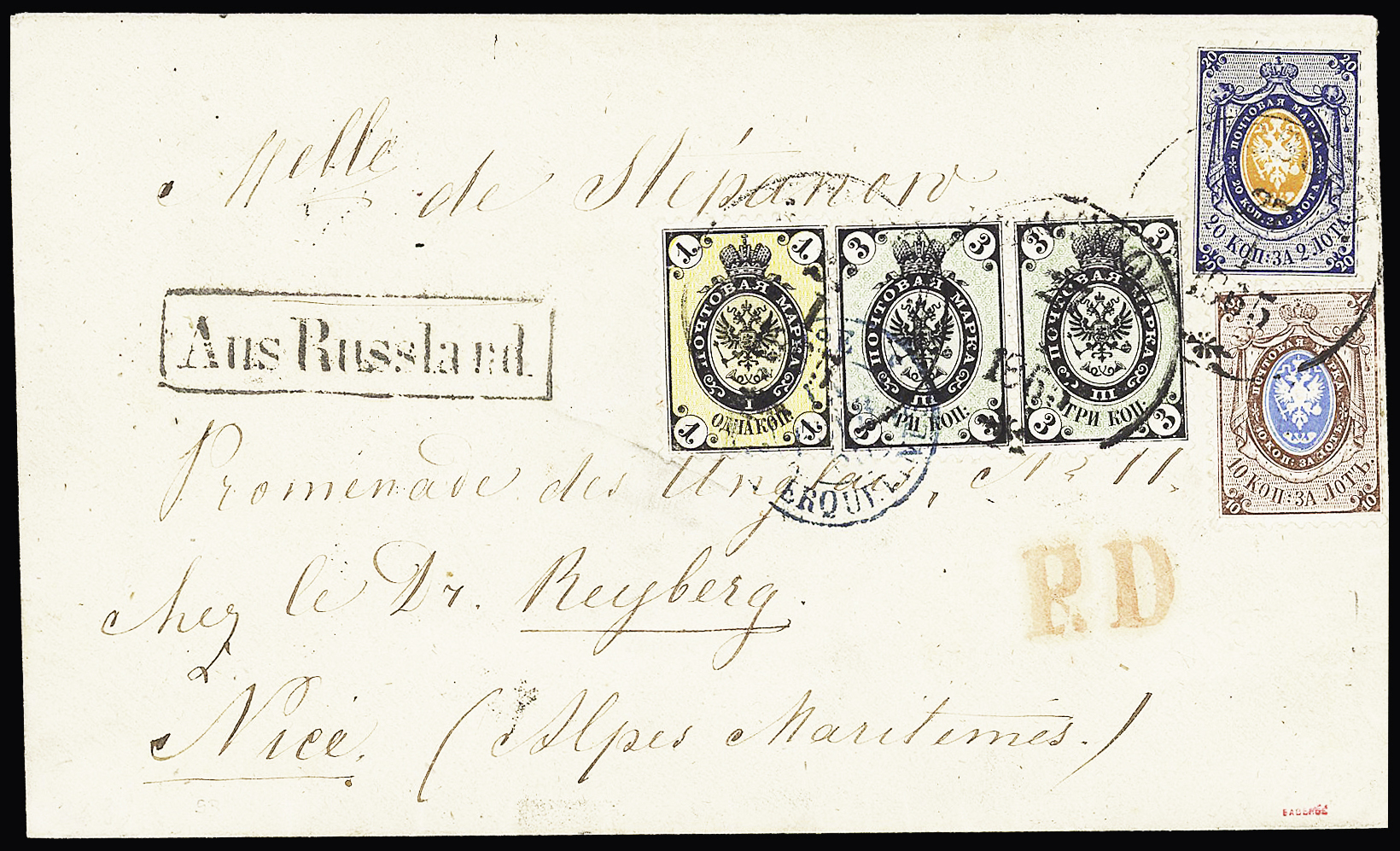 Lot 259 - Eastern Europe » Russia and USSR  -  Le Timbre Classique SA SALE ON OFFERS N ° 37 PARIS