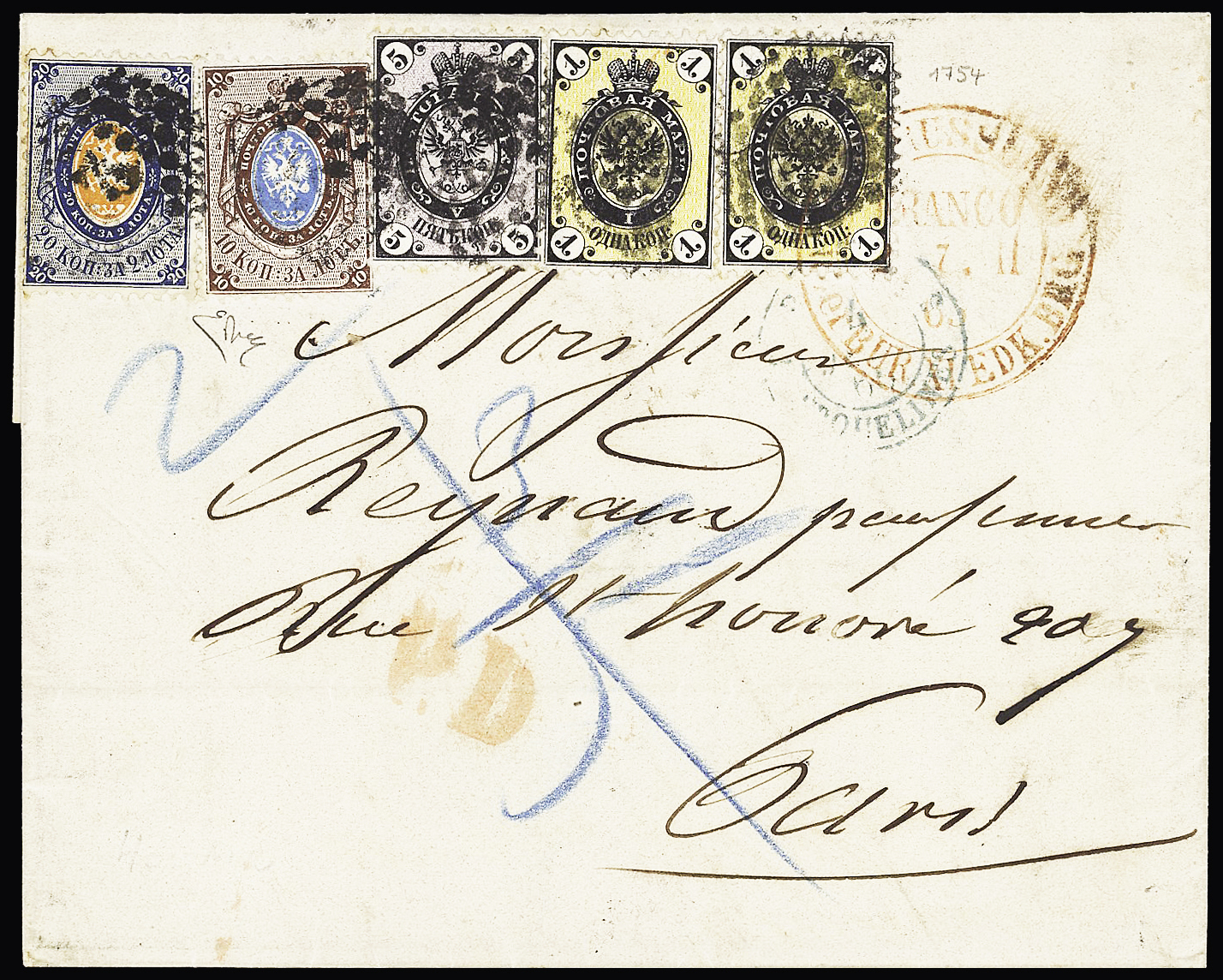 Lot 262 - Eastern Europe » Russia and USSR  -  Le Timbre Classique SA SALE ON OFFERS N ° 37 PARIS