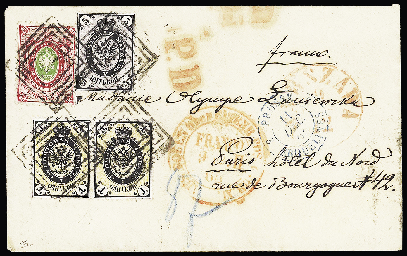 Lot 266 - Eastern Europe » Russia and USSR  -  Le Timbre Classique SA SALE ON OFFERS N ° 37 PARIS