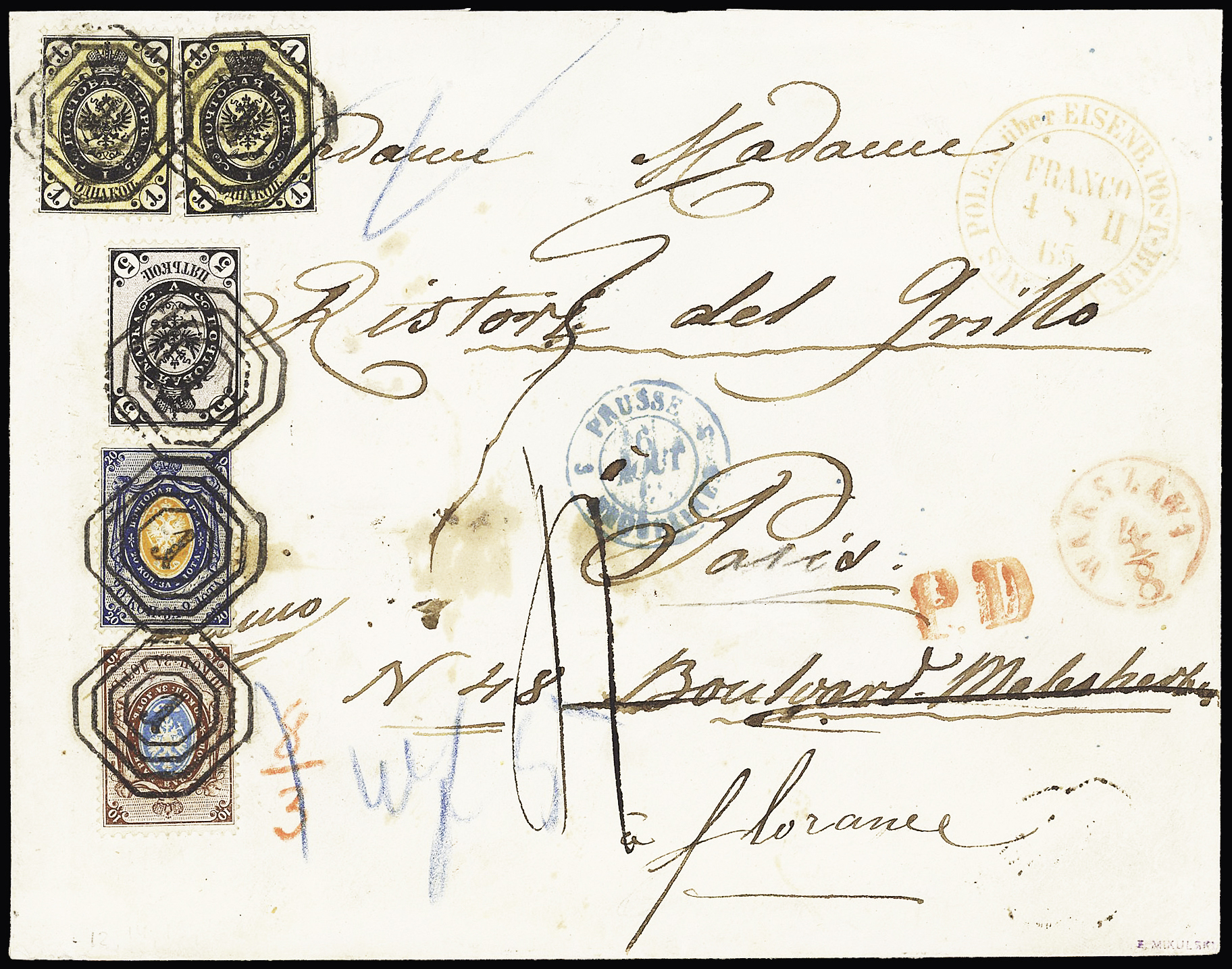 Lot 264 - Eastern Europe » Russia and USSR  -  Le Timbre Classique SA SALE ON OFFERS N ° 37 PARIS