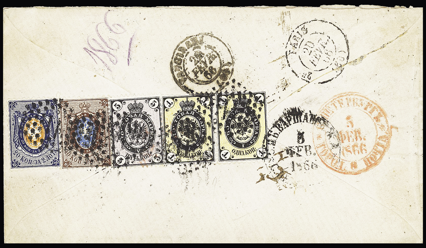 Lot 267 - Eastern Europe » Russia and USSR  -  Le Timbre Classique SA SALE ON OFFERS N ° 37 PARIS