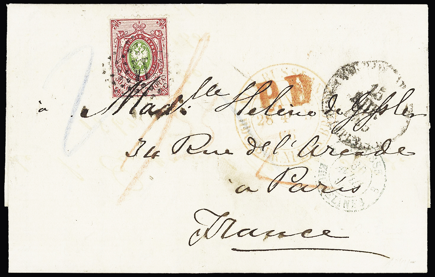 Lot 269 - Eastern Europe » Russia and USSR  -  Le Timbre Classique SA SALE ON OFFERS N ° 37 PARIS