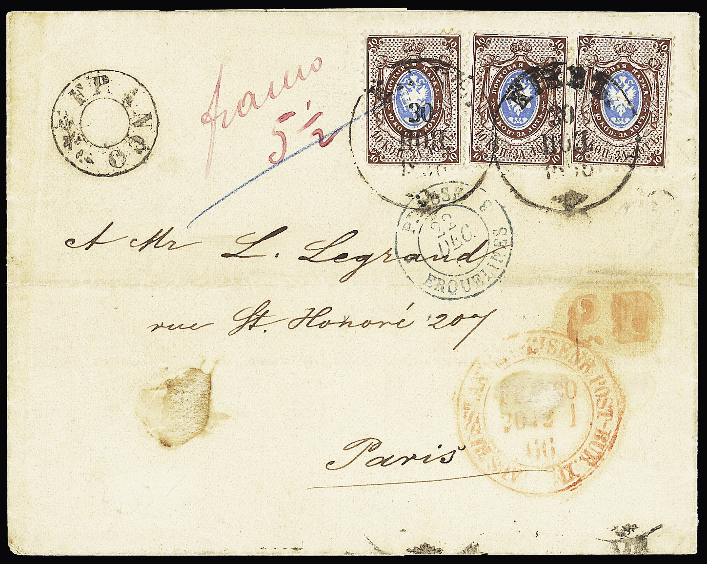 Lot 272 - Eastern Europe » Russia and USSR  -  Le Timbre Classique SA SALE ON OFFERS N ° 37 PARIS