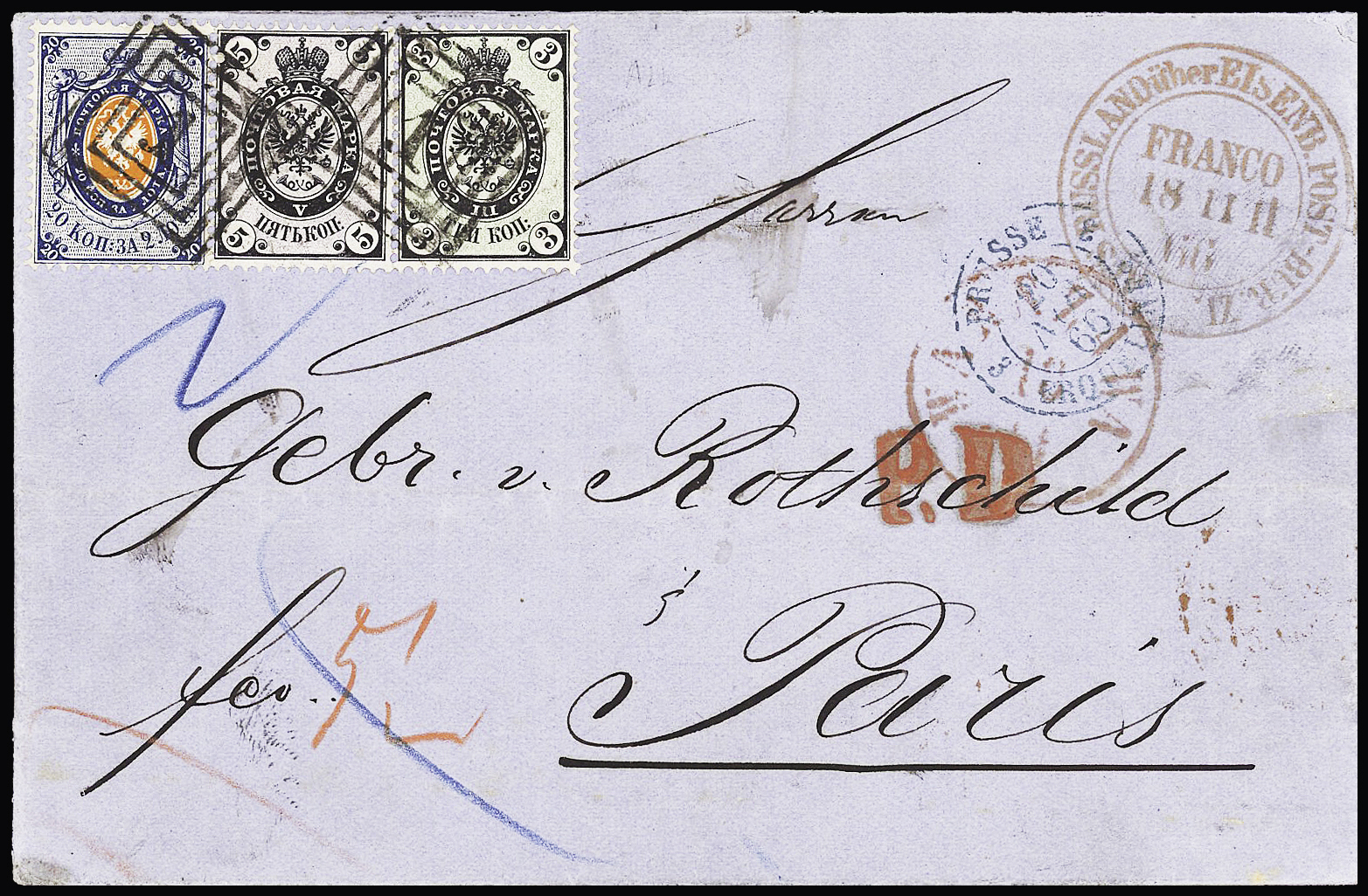 Lot 271 - Eastern Europe » Russia and USSR  -  Le Timbre Classique SA SALE ON OFFERS N ° 37 PARIS