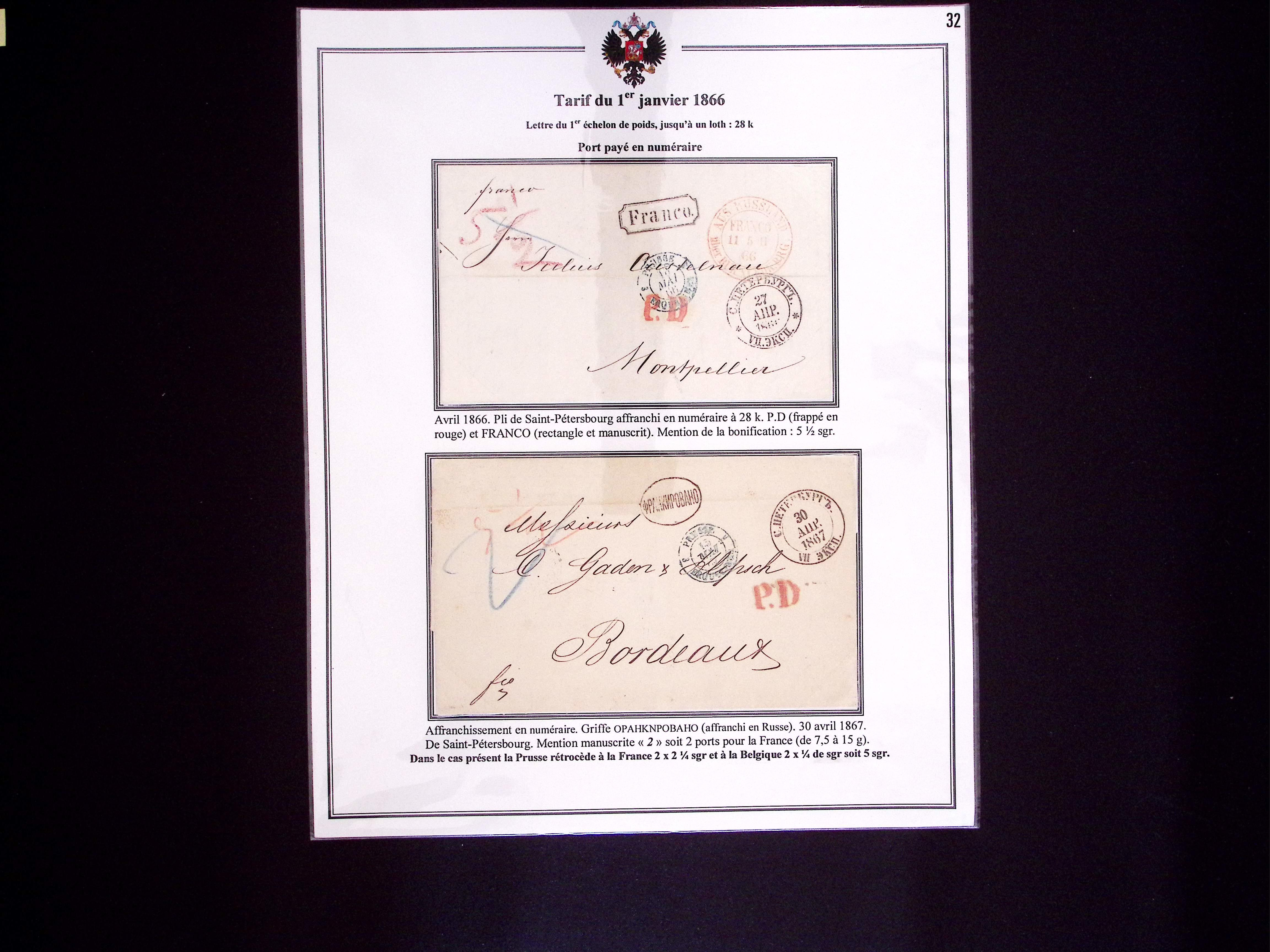 Lot 276 - Eastern Europe » Russia and USSR  -  Le Timbre Classique SA SALE ON OFFERS N ° 37 PARIS