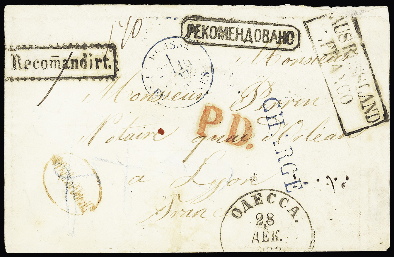 Lot 275 - Eastern Europe » Russia and USSR  -  Le Timbre Classique SA SALE ON OFFERS N ° 37 PARIS