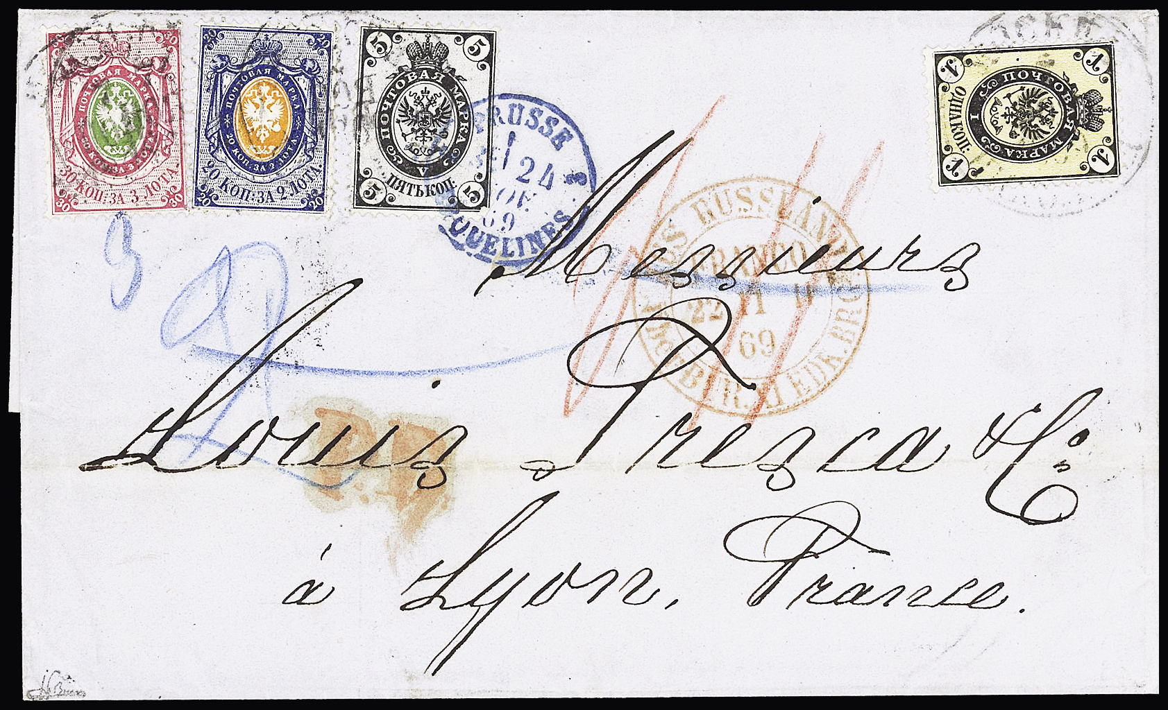 Lot 306 - Eastern Europe » Russia and USSR  -  Le Timbre Classique SA SALE ON OFFERS N ° 37 PARIS