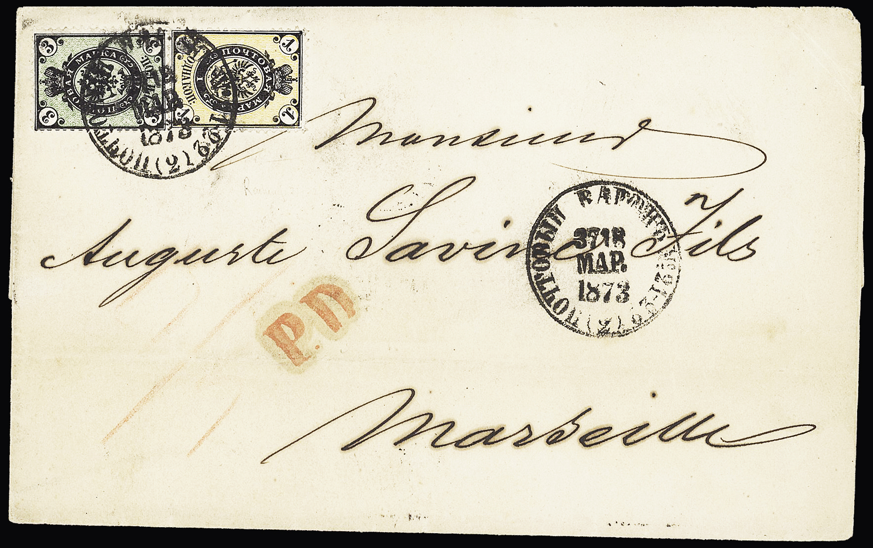 Lot 352 - Eastern Europe » Russia and USSR  -  Le Timbre Classique SA SALE ON OFFERS N ° 37 PARIS