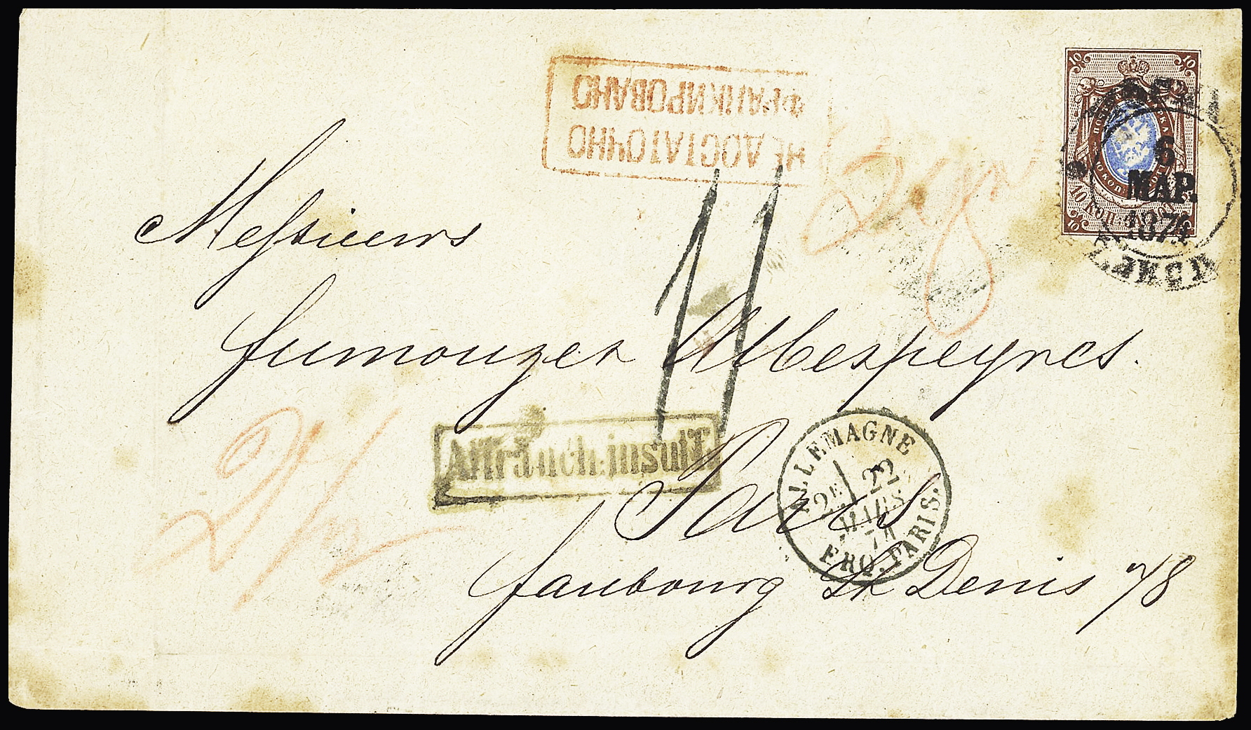 Lot 362 - Eastern Europe » Russia and USSR  -  Le Timbre Classique SA SALE ON OFFERS N ° 37 PARIS